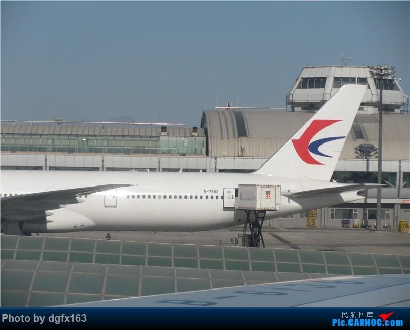 Re:【dgfx163的游记(23)】南方航空 A380-800 CZ3099广州CAN 北京Pek首次乘坐380;迪拜联程第二段 BOEING 777-300ER B-7883 中国北京首都国际机场