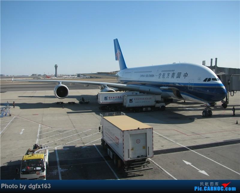 Re:[原创]【dgfx163的游记(23)】南方航空 A380-800 CZ3099广州CAN 北京Pek首次乘坐380;迪拜联程第二段 AIRBUS A380 B-6138 中国北京首都国际机场