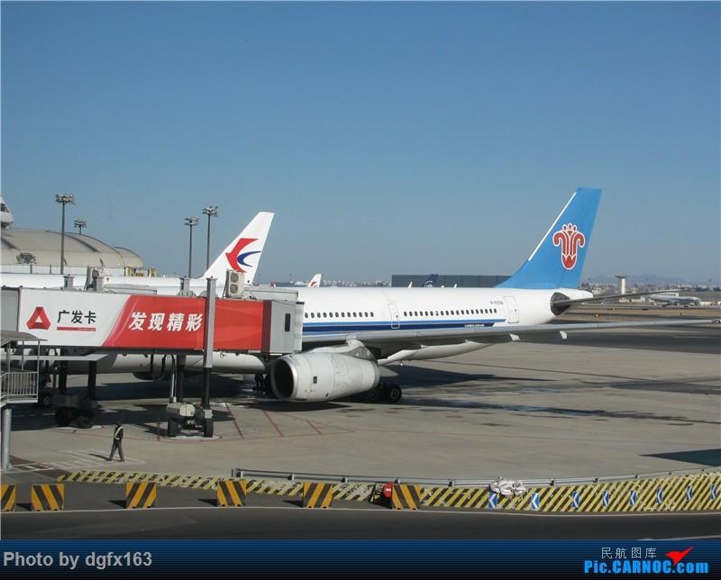 Re:[原创]【dgfx163的游记(23)】南方航空 A380-800 CZ3099广州CAN 北京Pek首次乘坐380;迪拜联程第二段 AIRBUS A330-200 B-6058 中国北京首都国际机场