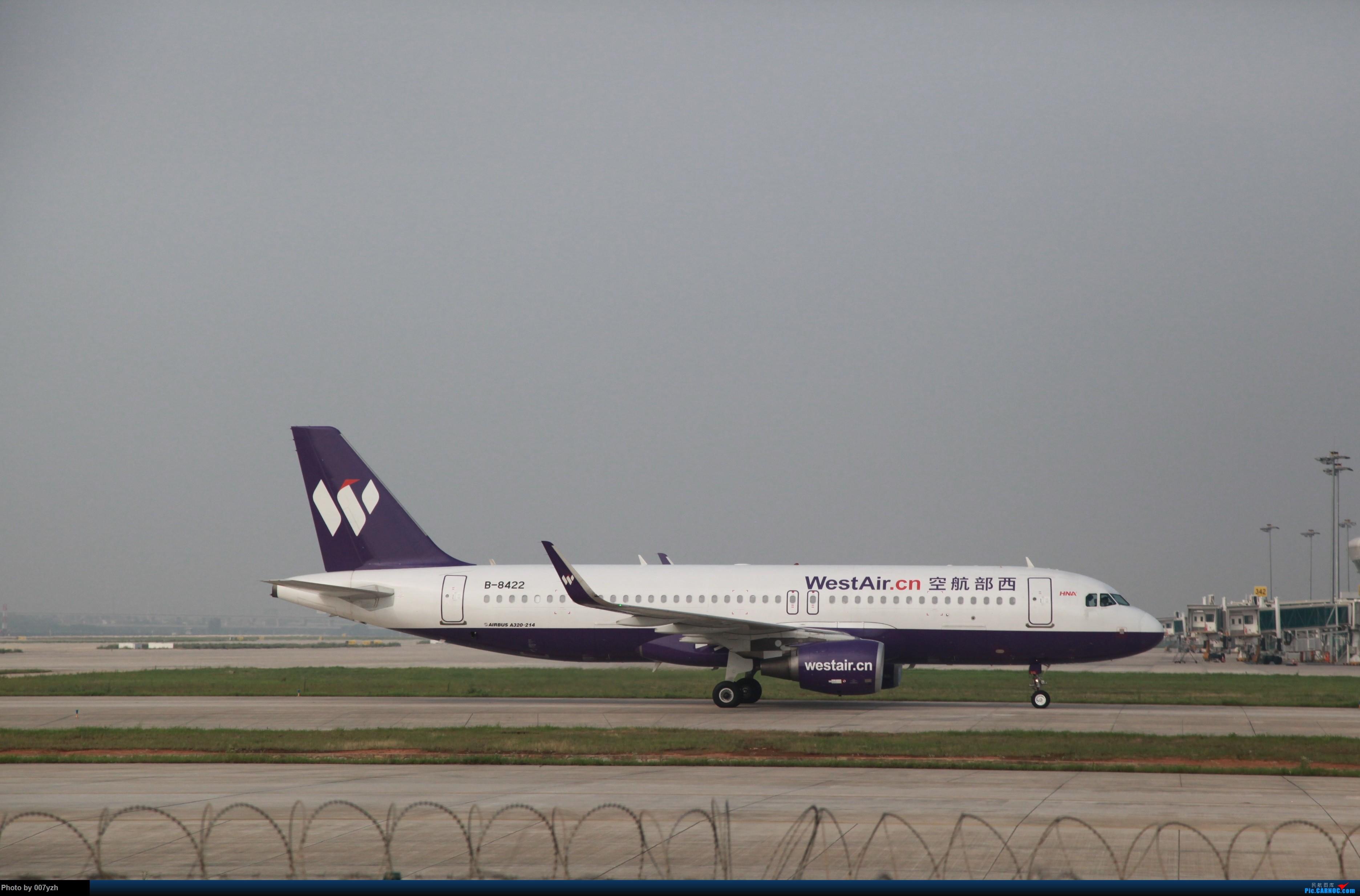 Re:[原创]7月5号WUH拍机,又是一个水泥天~ AIRBUS A320-200 B-8422 中国武汉天河国际机场