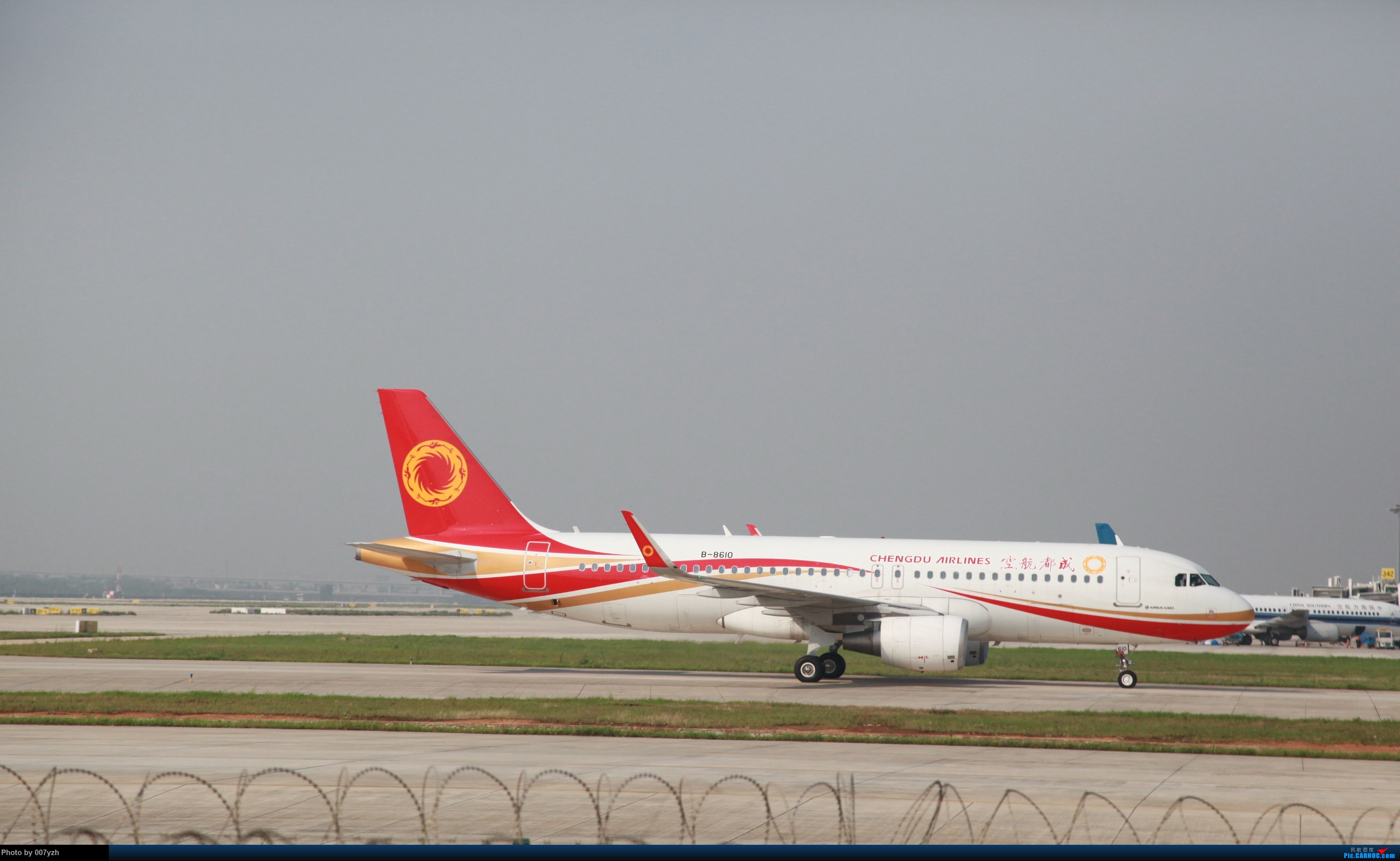 Re:[原创]7月5号WUH拍机,又是一个水泥天~ AIRBUS A320-200 B-8610 中国武汉天河国际机场