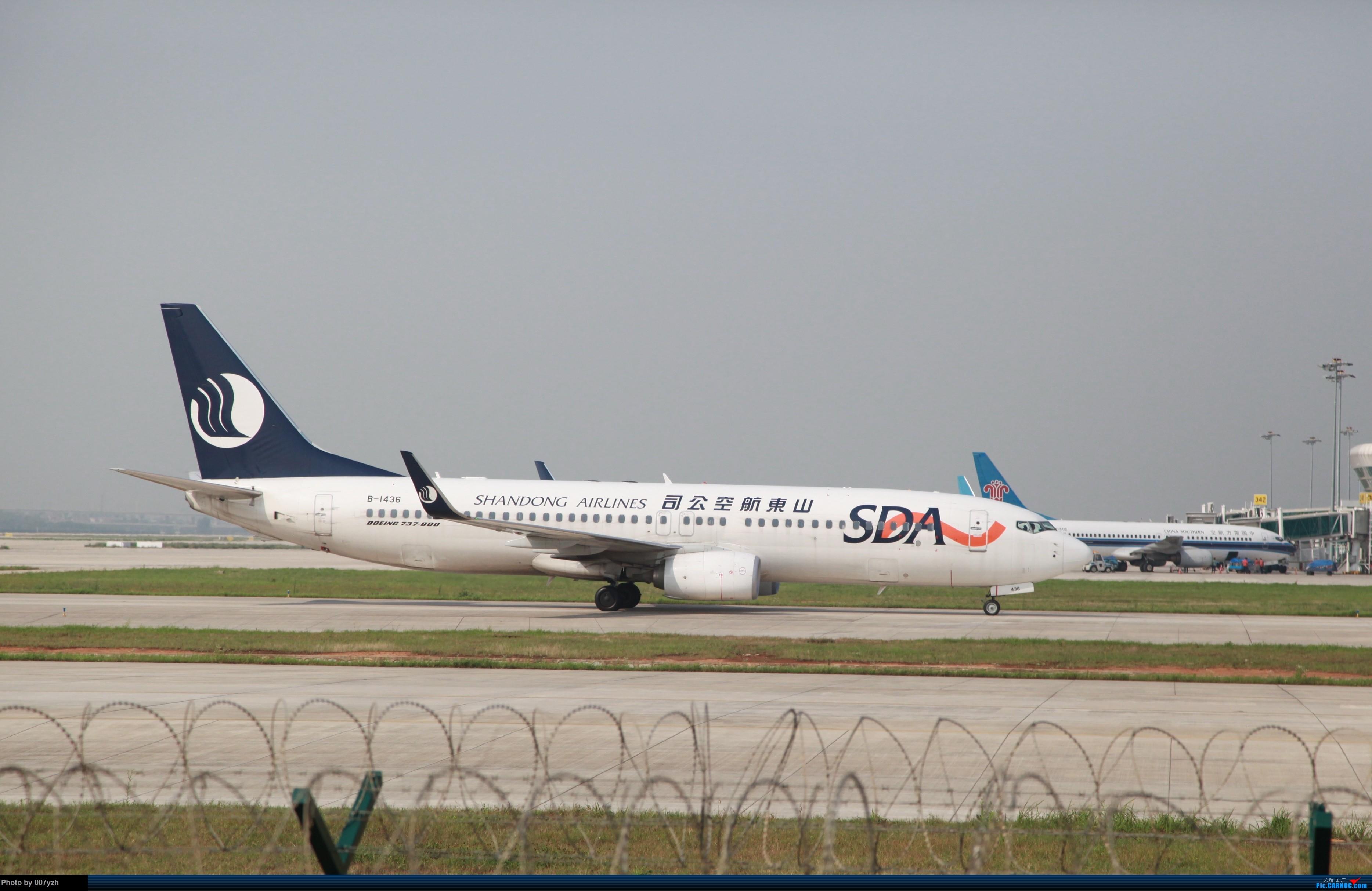 Re:[原创]7月5号WUH拍机,又是一个水泥天~ BOEING 737-800 B-1436 中国武汉天河国际机场