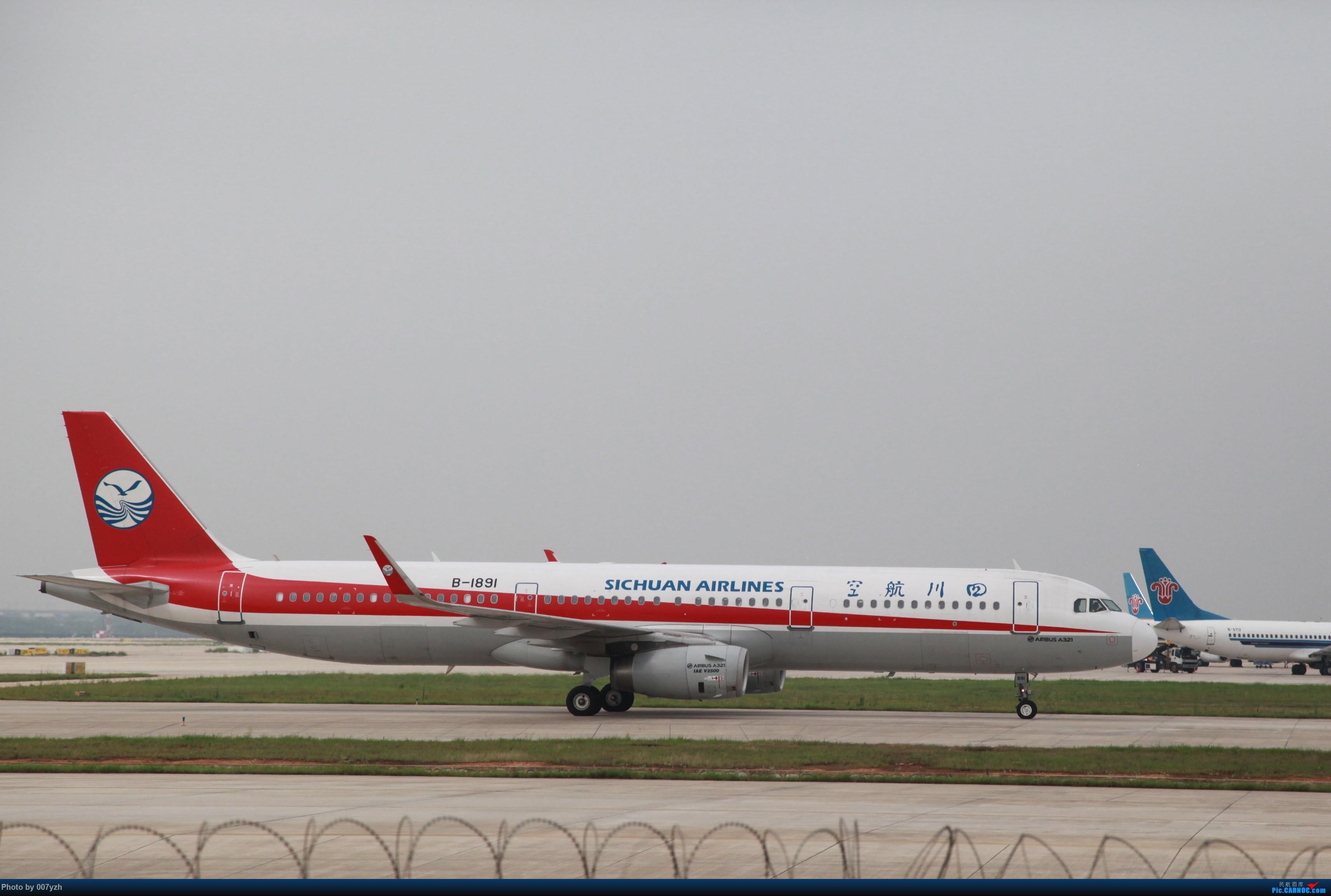 Re:[原创]7月5号WUH拍机,又是一个水泥天~ AIRBUS A321-200 B-1891 中国武汉天河国际机场