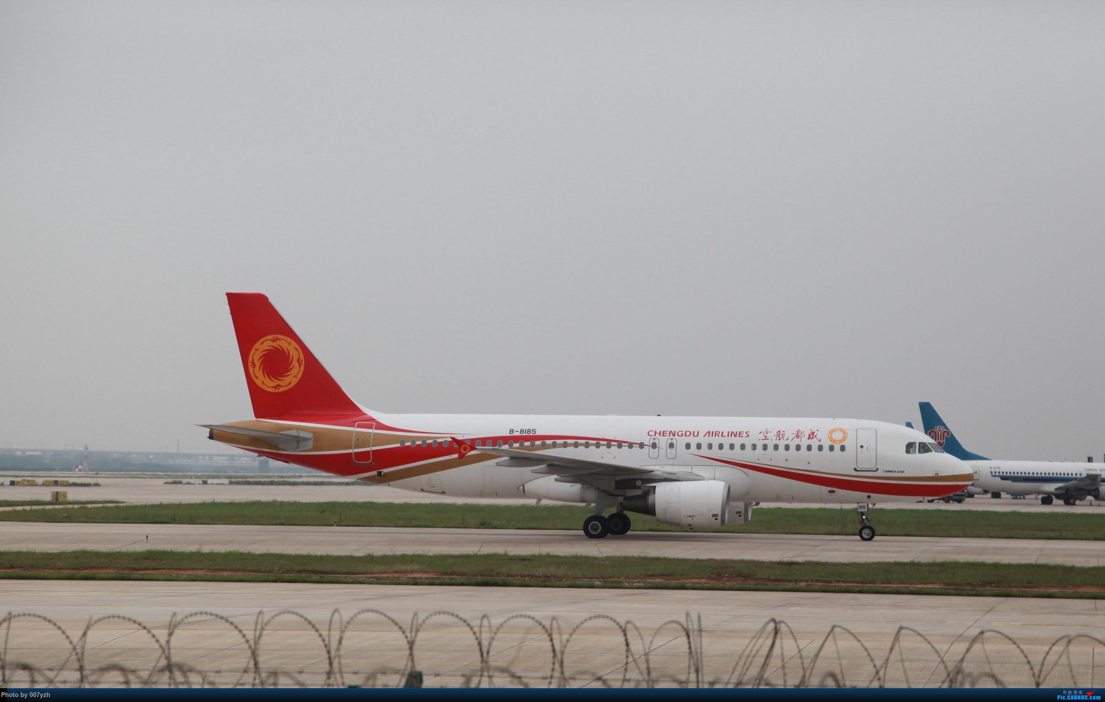 Re:[原创]7月5号WUH拍机,又是一个水泥天~ AIRBUS A320-200 B-8185 中国武汉天河国际机场