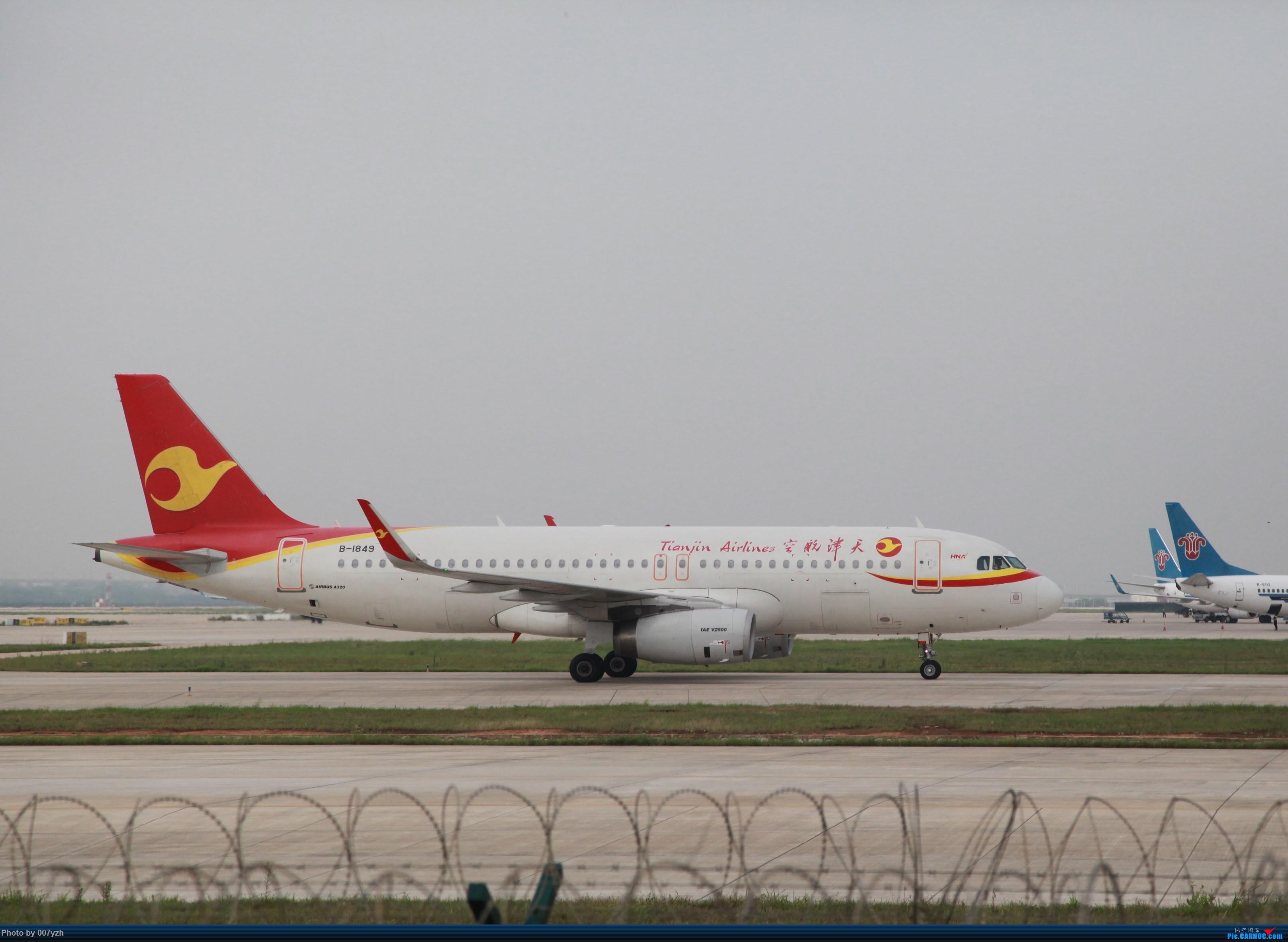 Re:[原创]7月5号WUH拍机,又是一个水泥天~ AIRBUS A320-200 B-1849 中国武汉天河国际机场