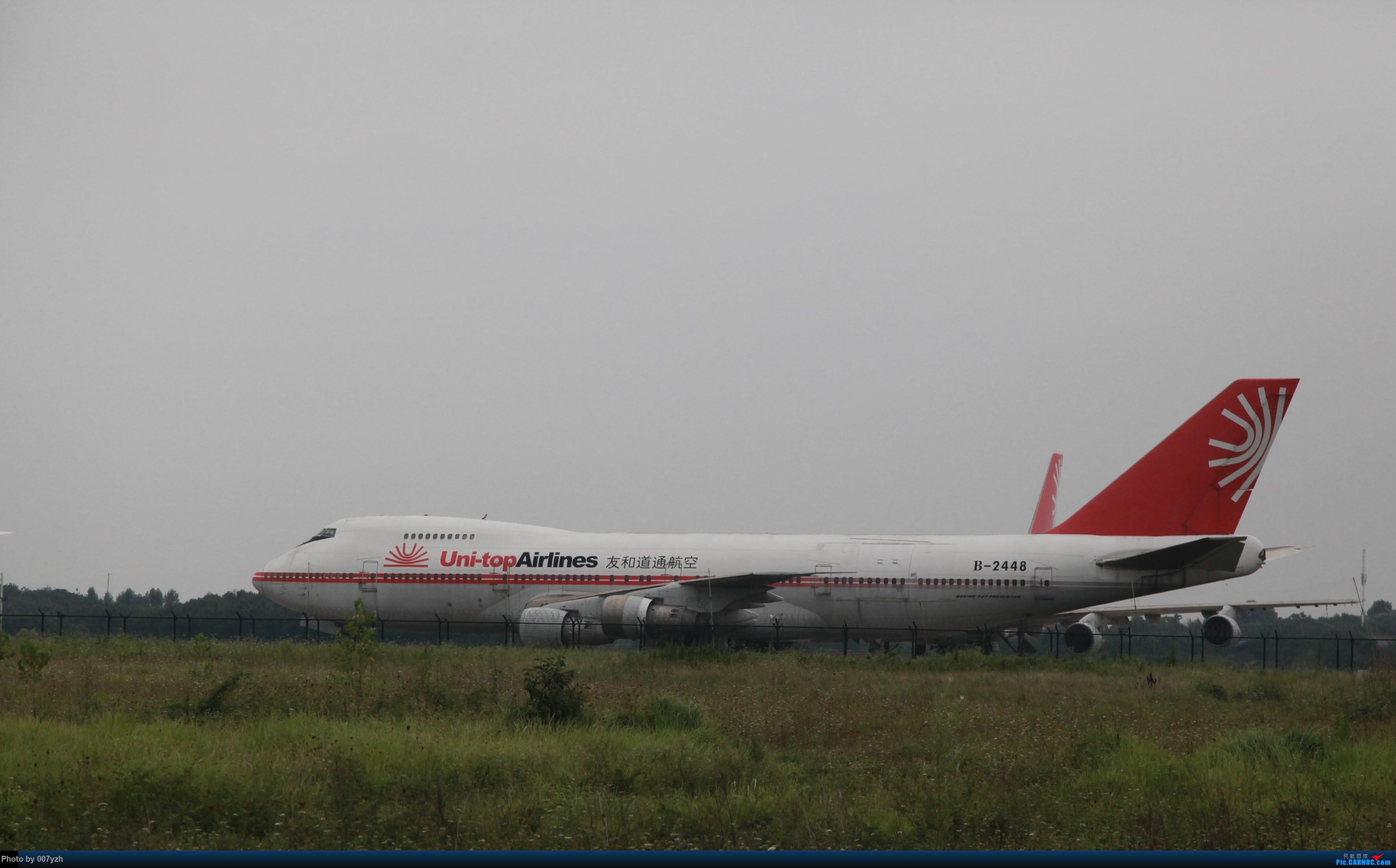 Re:[原创]7月5号WUH拍机,又是一个水泥天~ BOEING 747-200 B-2448 中国武汉天河国际机场