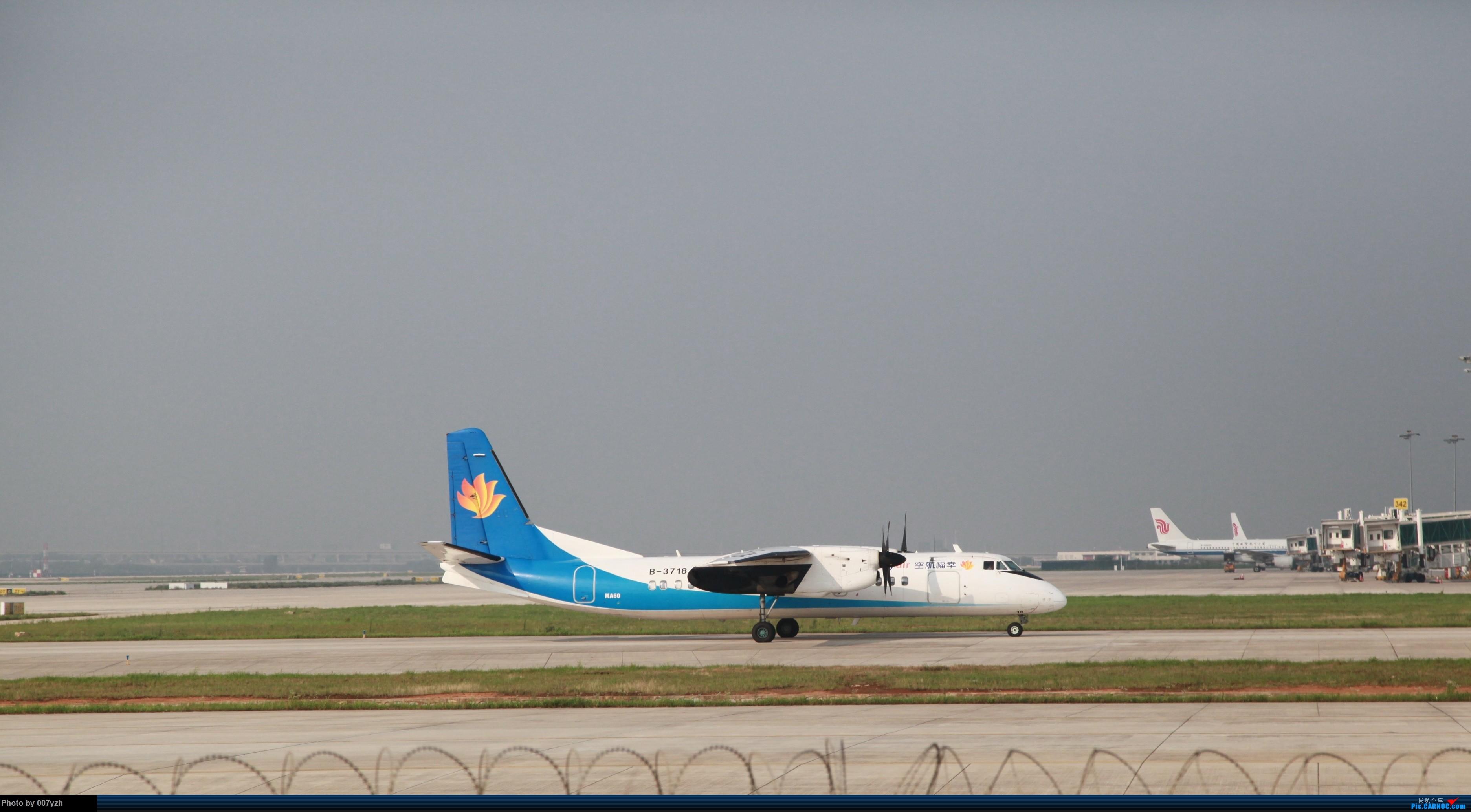 [原创]支持国产-MA60 XIAN AIRCRAFT MA 60 B-3718 中国武汉天河国际机场