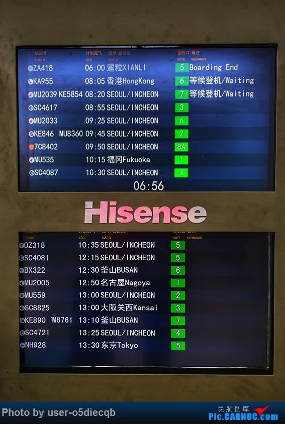 Re:[原创][HBT'S TOUR] 3 AMERICA    中国青岛流亭国际机场