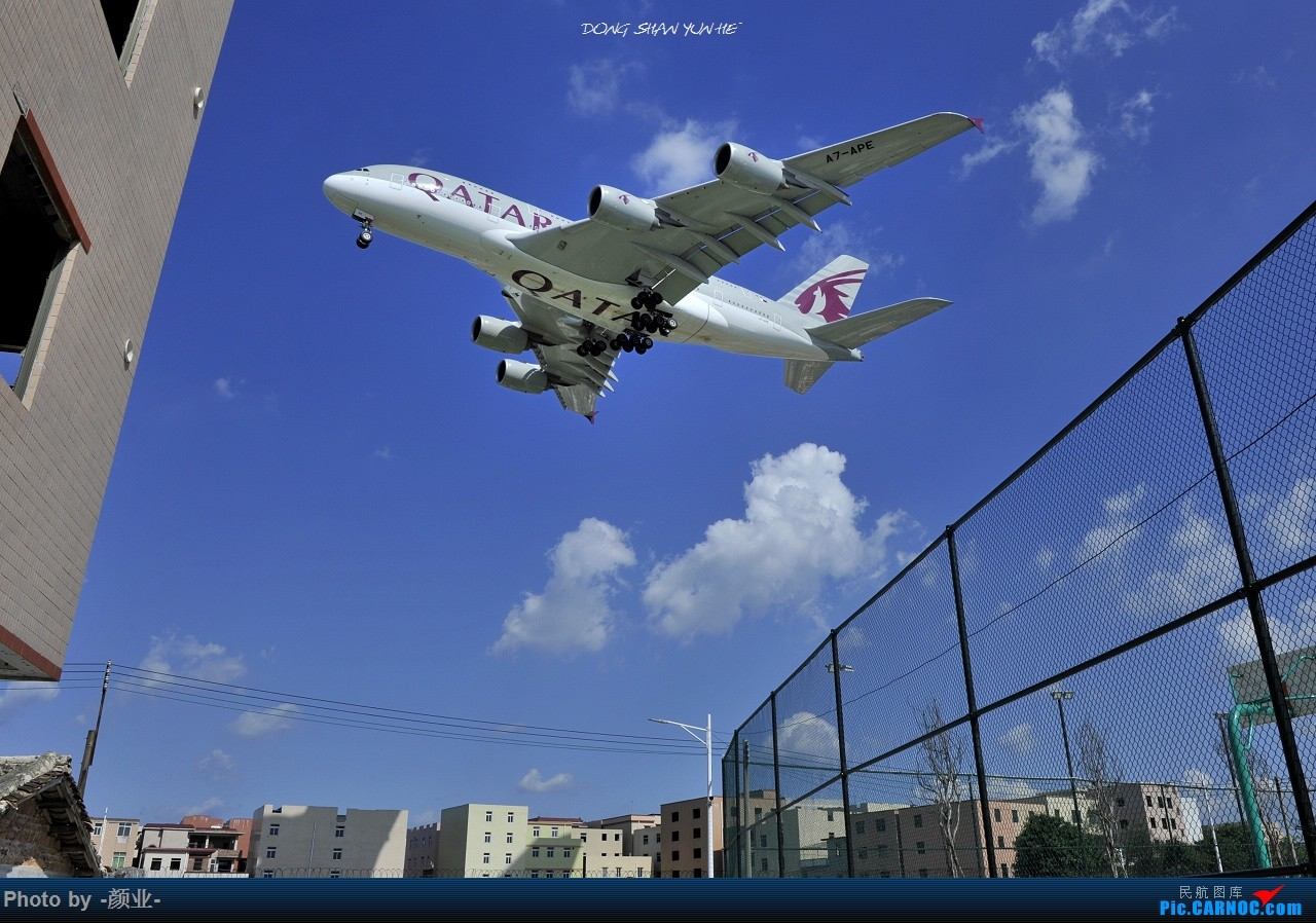 Re:走近飞机起降点(无尽创意) AIRBUS A380-800 A7-APE 中国广州白云国际机场