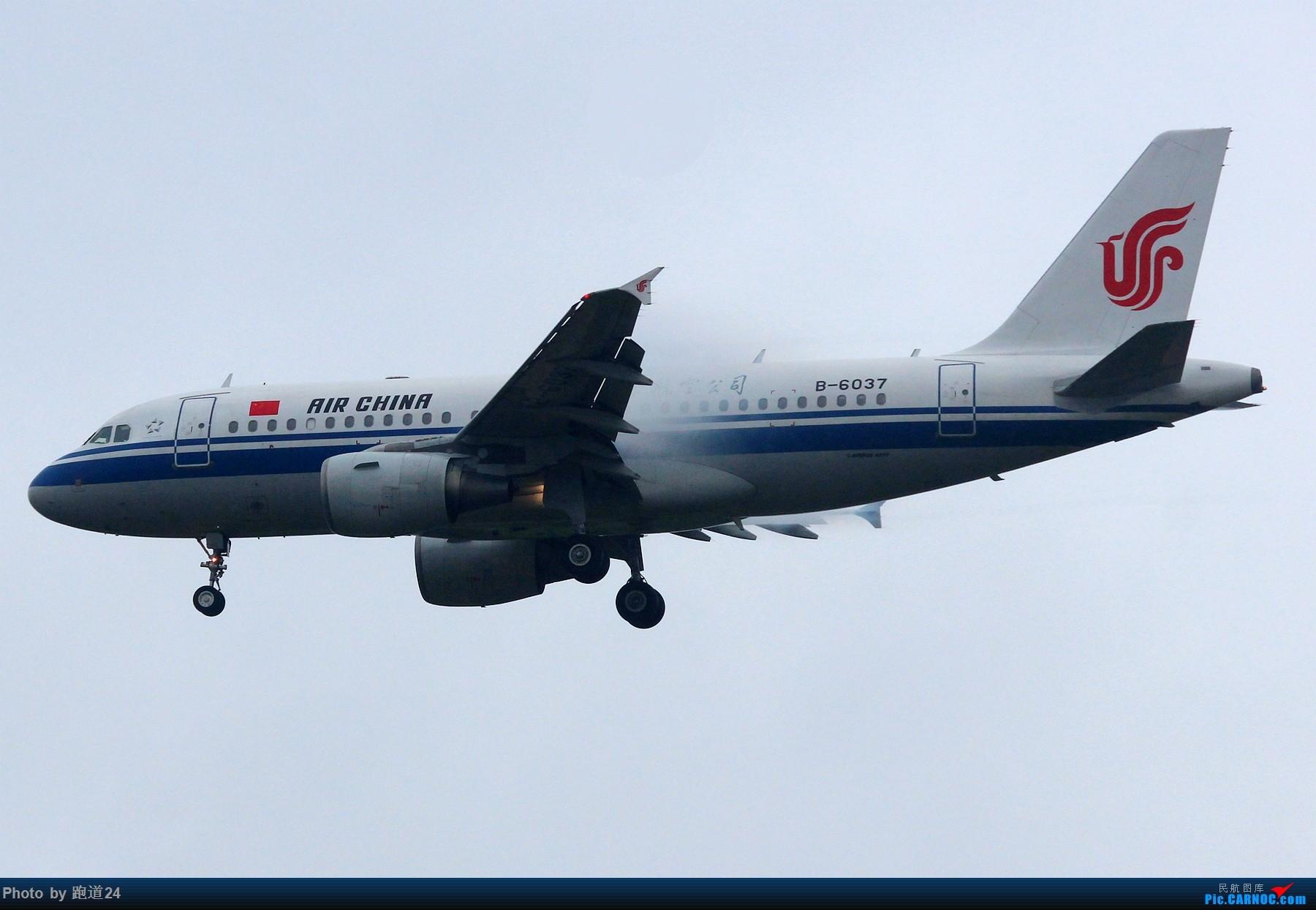 Re:[原创][多图党]雨天CTU拍机 1800*1200 AIRBUS A319-100 B-6037 中国成都双流国际机场