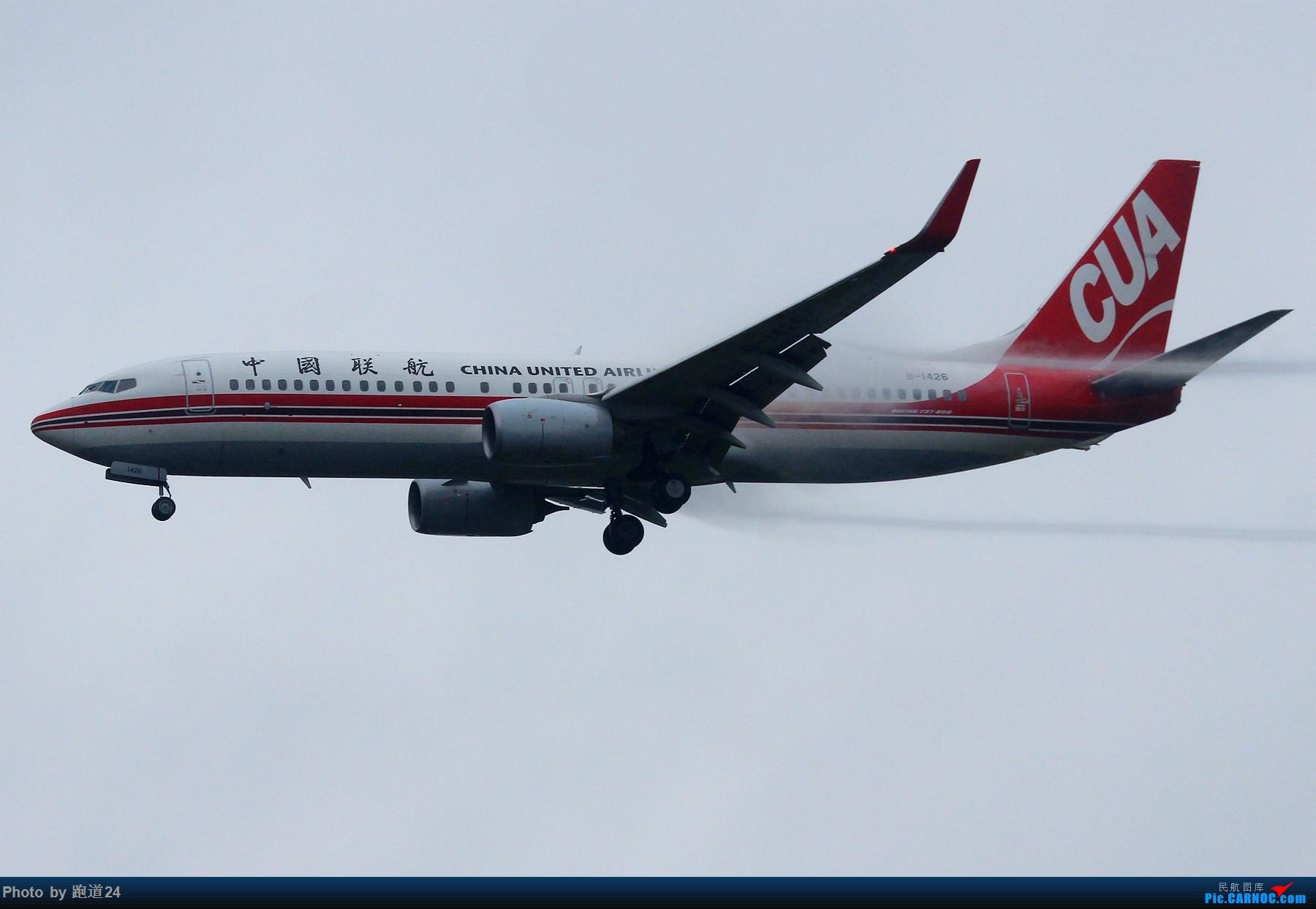 Re:[原创][多图党]雨天CTU拍机 1800*1200 BOEING 737-800 B-1426 中国成都双流国际机场