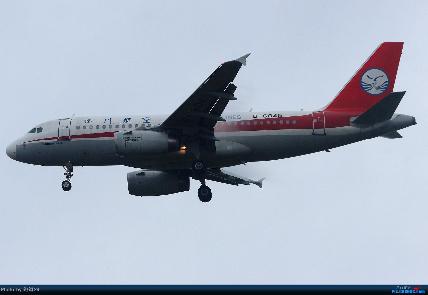 Re:[原创][多图党]雨天CTU拍机 1800*1200 AIRBUS A319-100 B-6045 中国成都双流国际机场