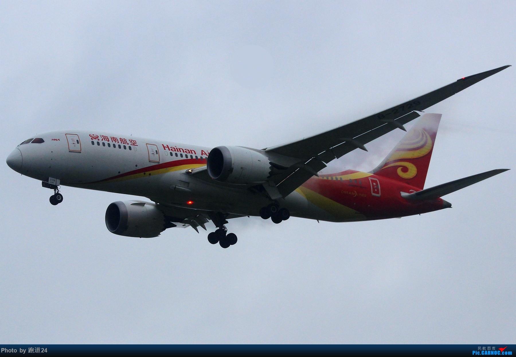 Re:[原创][多图党]雨天CTU拍机 1800*1200 BOEING 787-8 B-2729 中国成都双流国际机场
