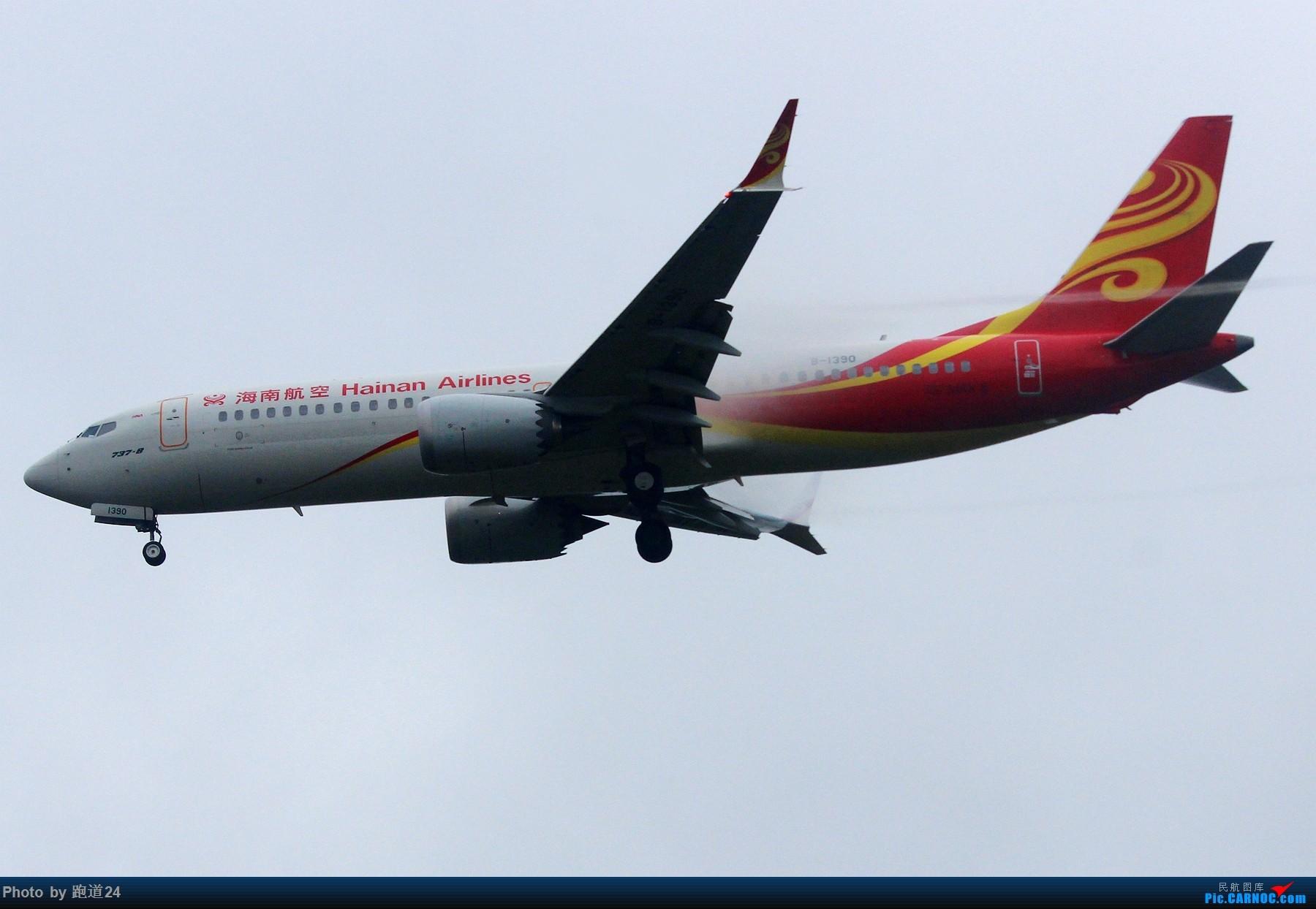 Re:[原创][多图党]雨天CTU拍机 1800*1200 BOEING 737MAX-8 B-1390 中国成都双流国际机场