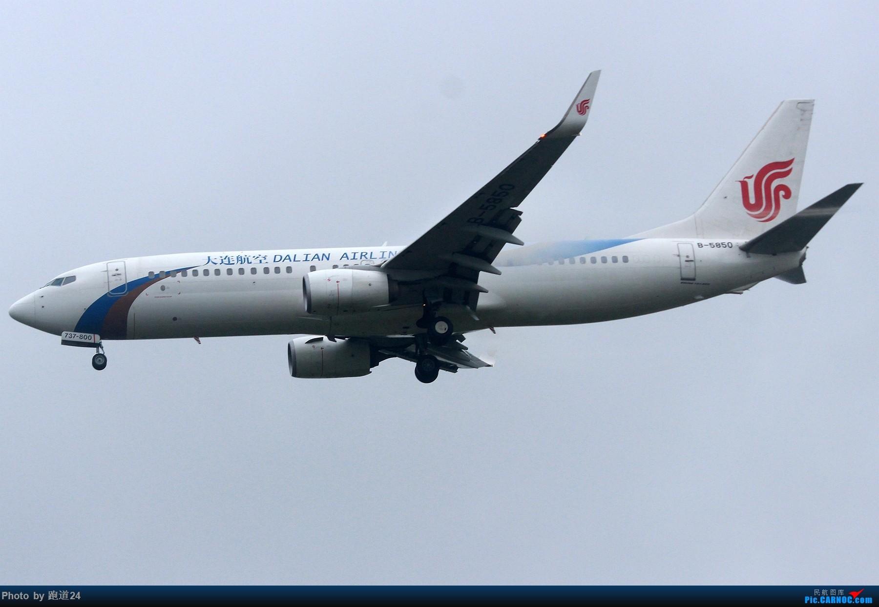 Re:[多图党]雨天CTU拍机 1800*1200 BOEING 737-800 B-5850 中国成都双流国际机场