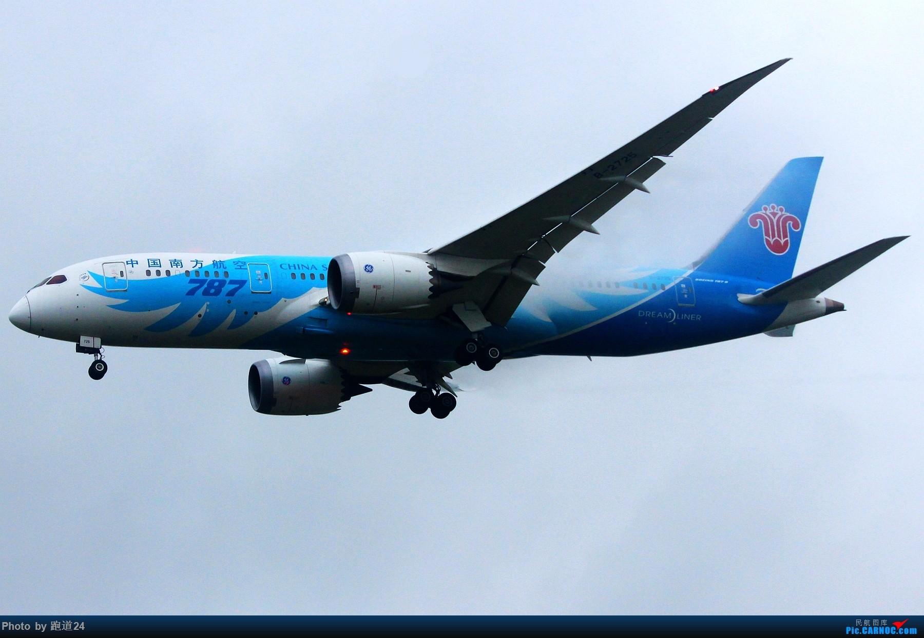 Re:[原创][多图党]雨天CTU拍机 1800*1200 BOEING 787-8 B-2725 中国成都双流国际机场