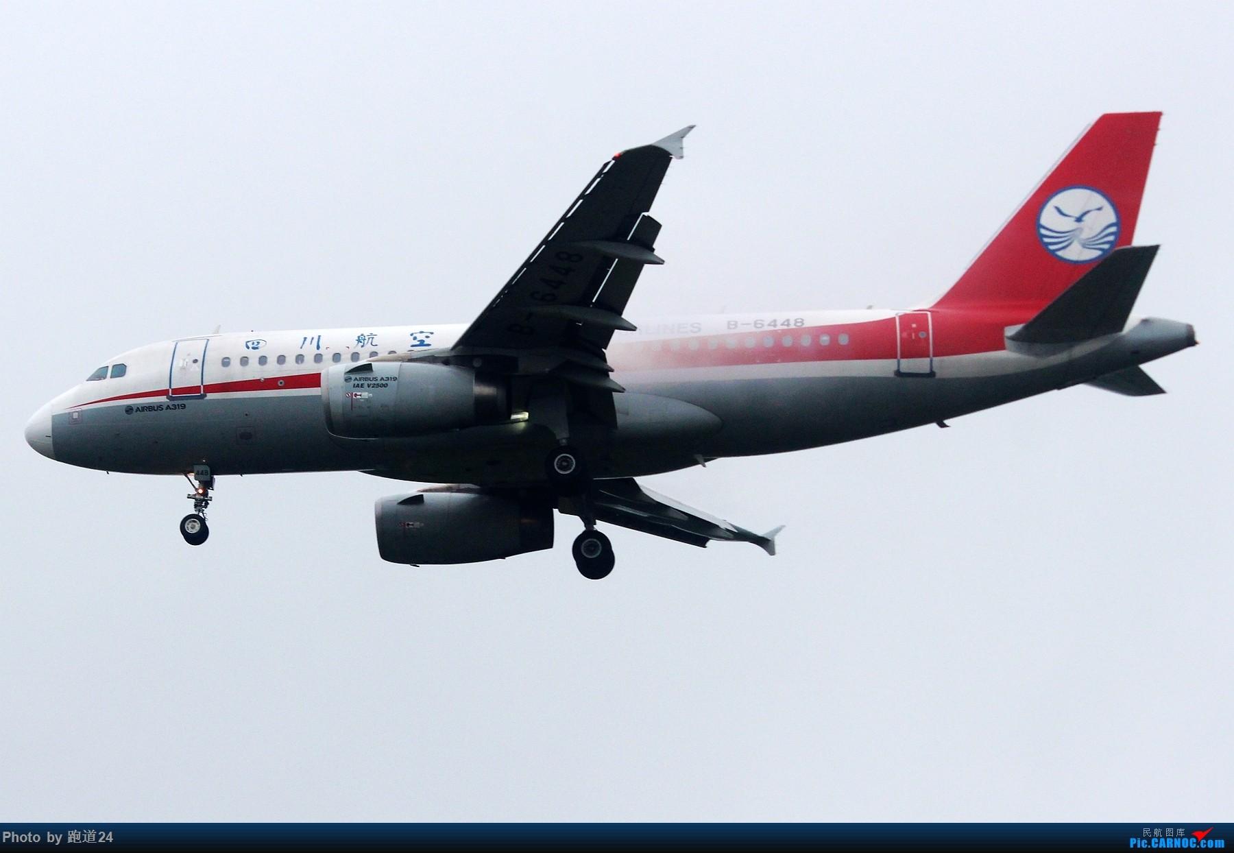 Re:[原创][多图党]雨天CTU拍机 1800*1200 AIRBUS A319-100 B-6448 中国成都双流国际机场