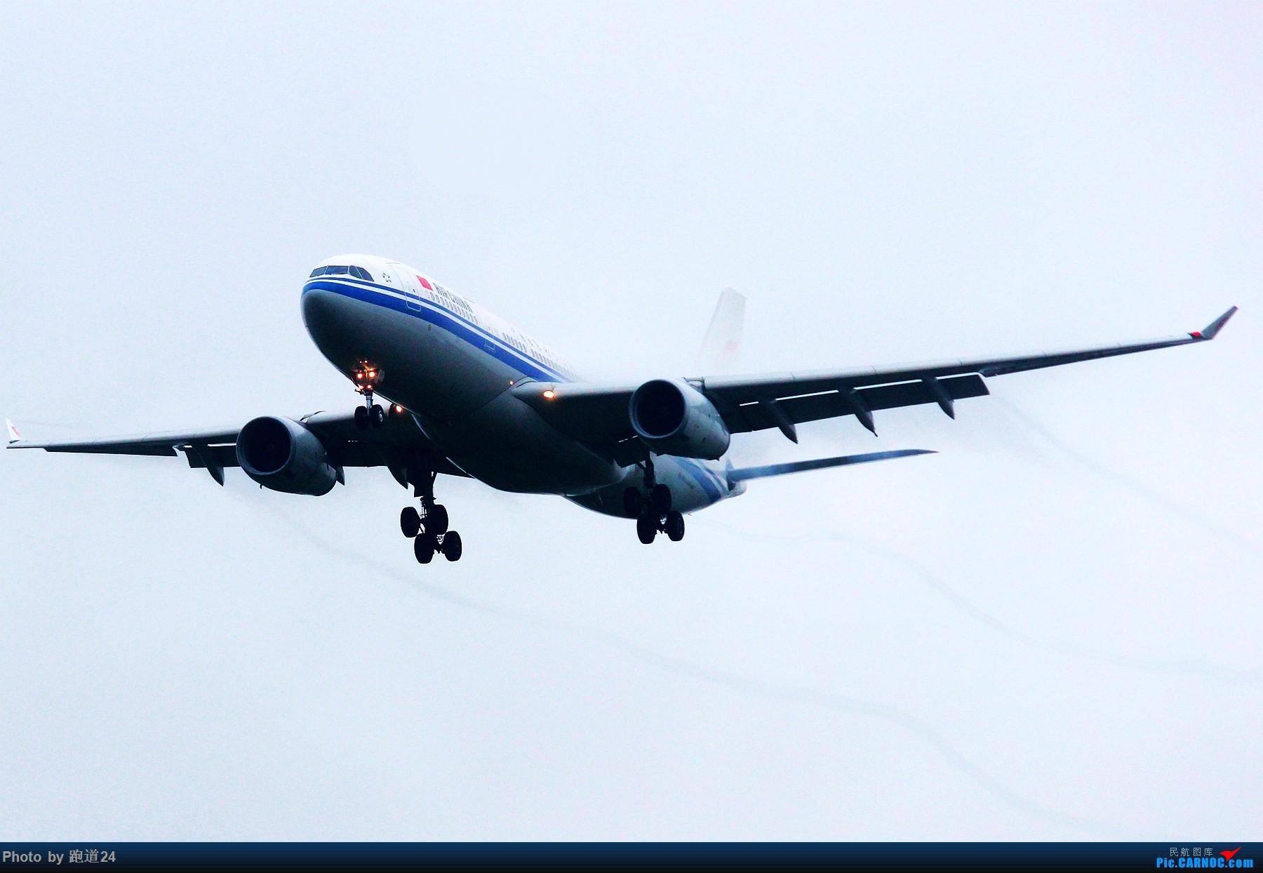 Re:[原创][多图党]雨天CTU拍机 1800*1200 AIRBUS A330-200 B-5927 中国成都双流国际机场