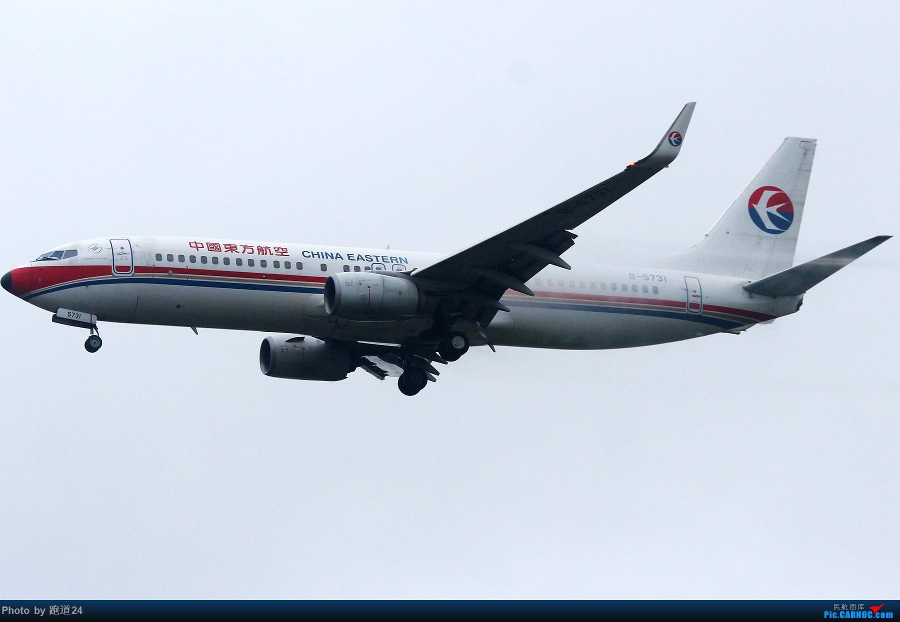 Re:[多图党]雨天CTU拍机 1800*1200 BOEING 737-800 B-5731 中国成都双流国际机场