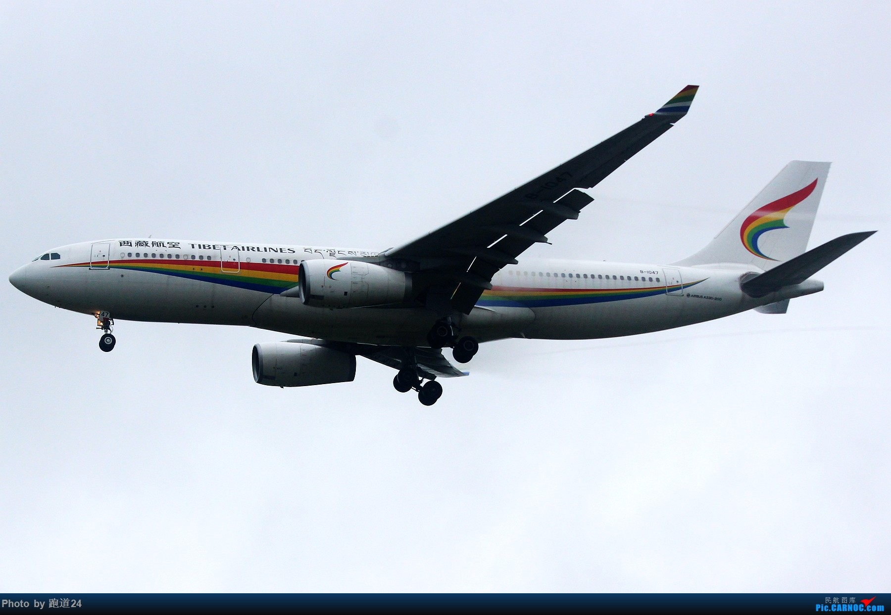 Re:[多图党]雨天CTU拍机 1800*1200 AIRBUS A330-200 B-1047 中国成都双流国际机场