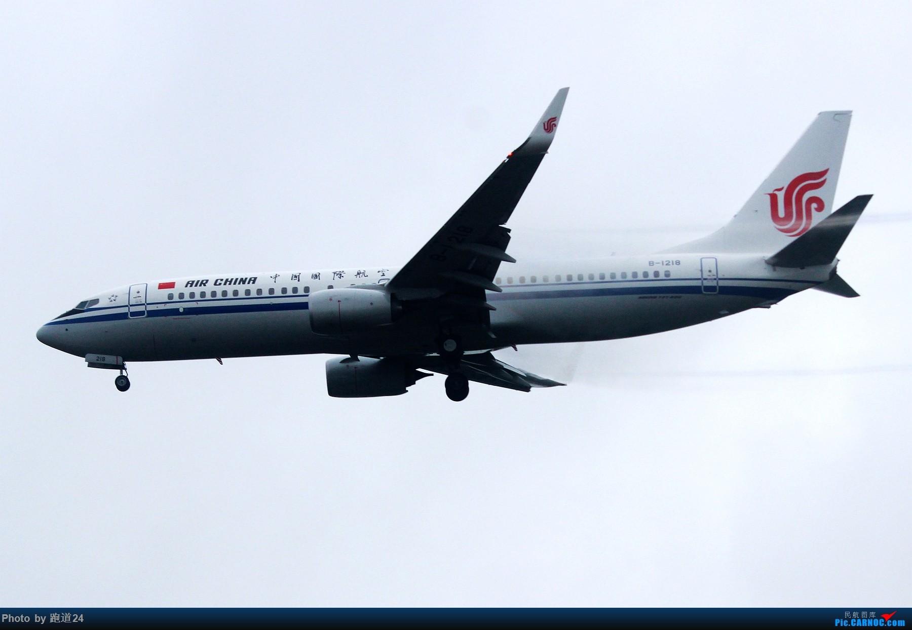 Re:[原创][多图党]雨天CTU拍机 1800*1200 BOEING 737-800 B-1218 中国成都双流国际机场