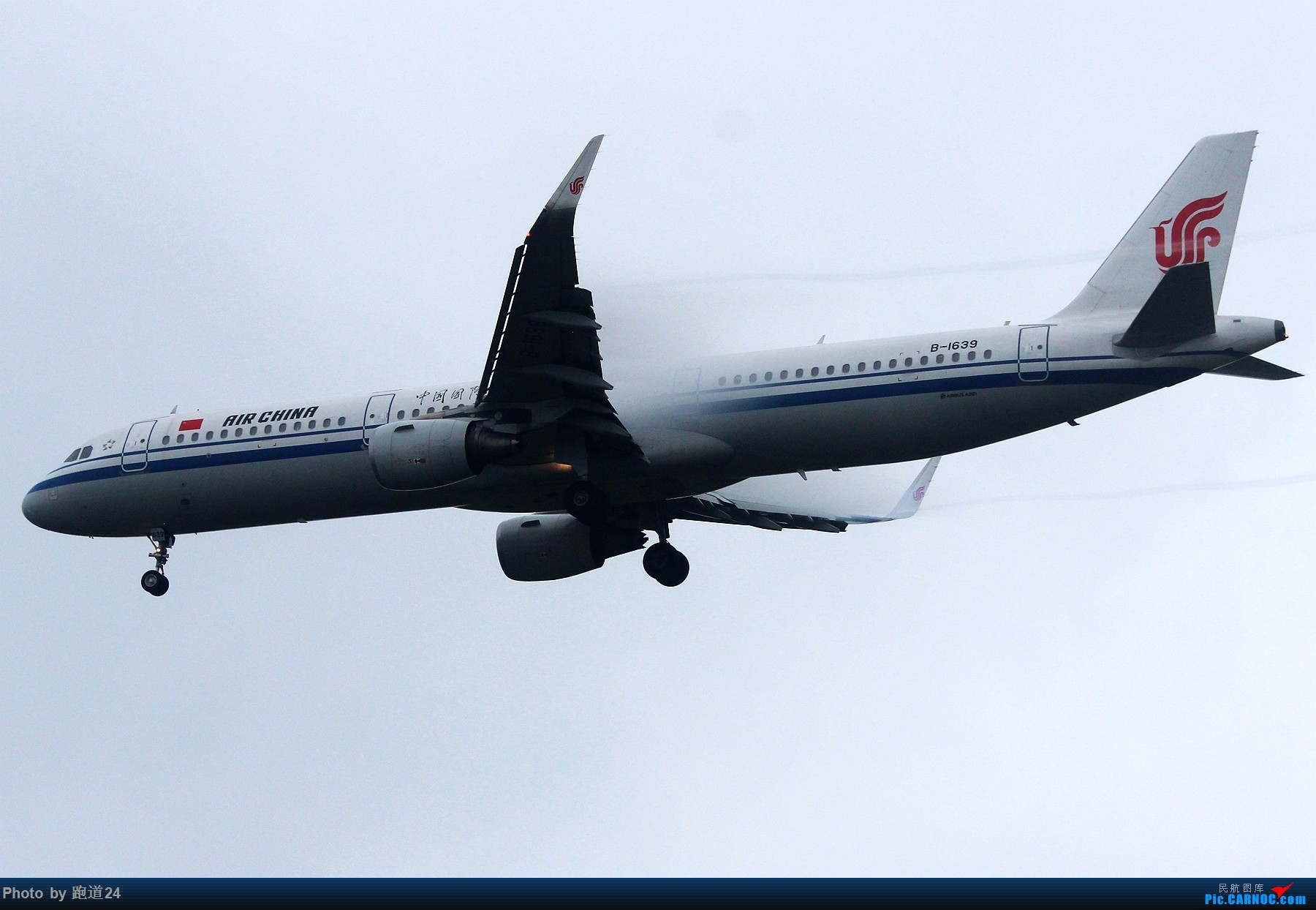 Re:[原创][多图党]雨天CTU拍机 1800*1200 AIRBUS A321-200 B-1639 中国成都双流国际机场