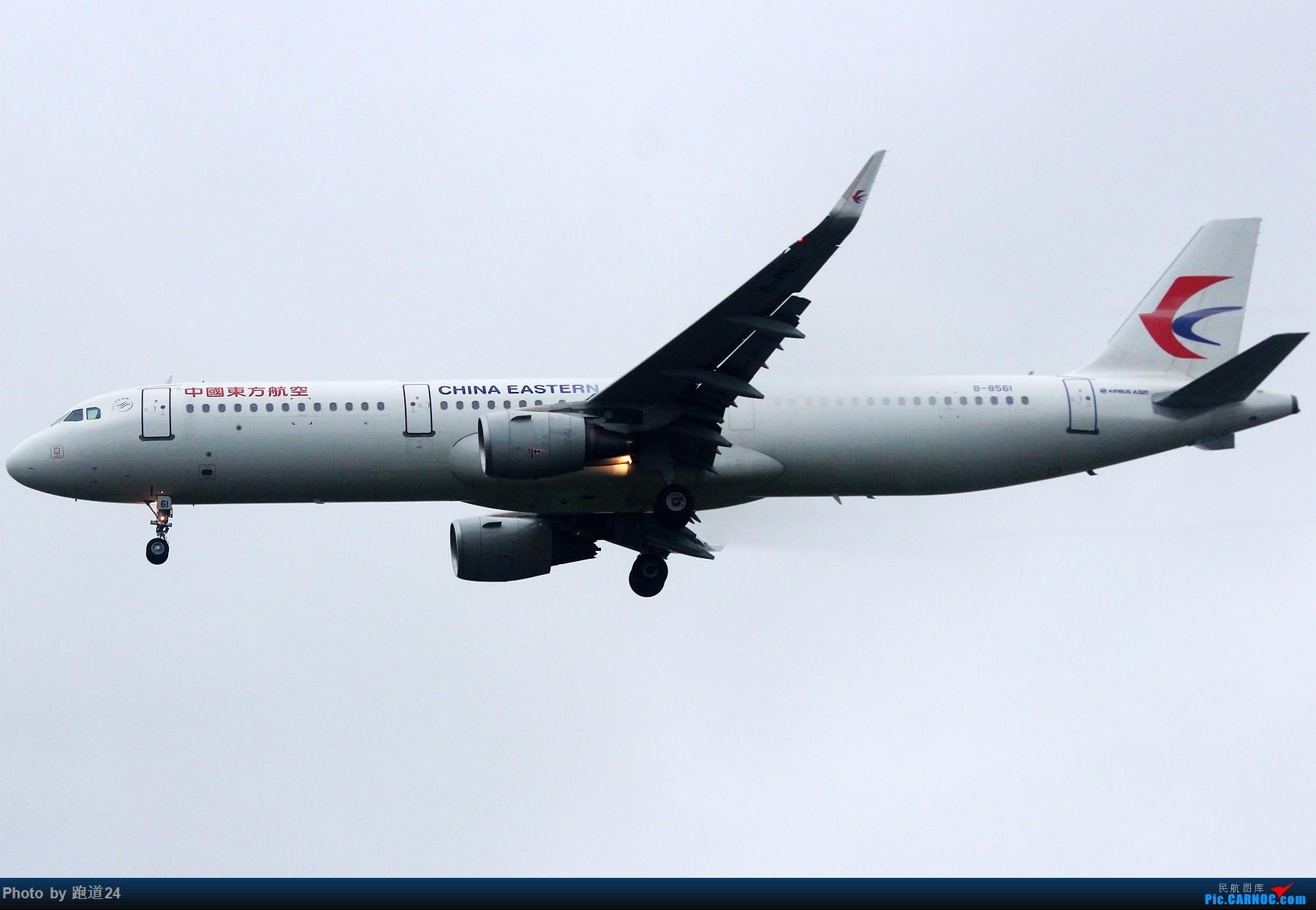 Re:[多图党]雨天CTU拍机 1800*1200 AIRBUS A321-200 B-8561 中国成都双流国际机场