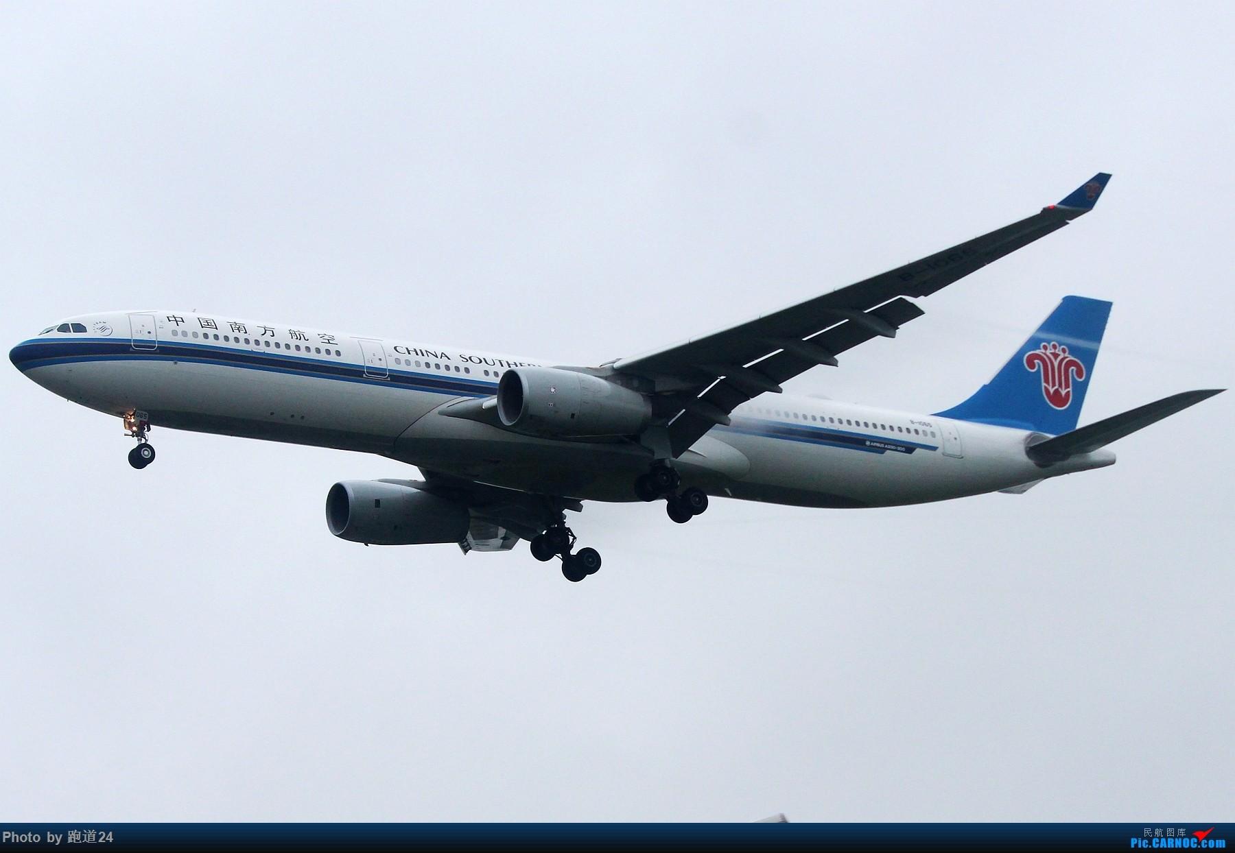 Re:[多图党]雨天CTU拍机 1800*1200 AIRBUS A330-300 B-1065 中国成都双流国际机场