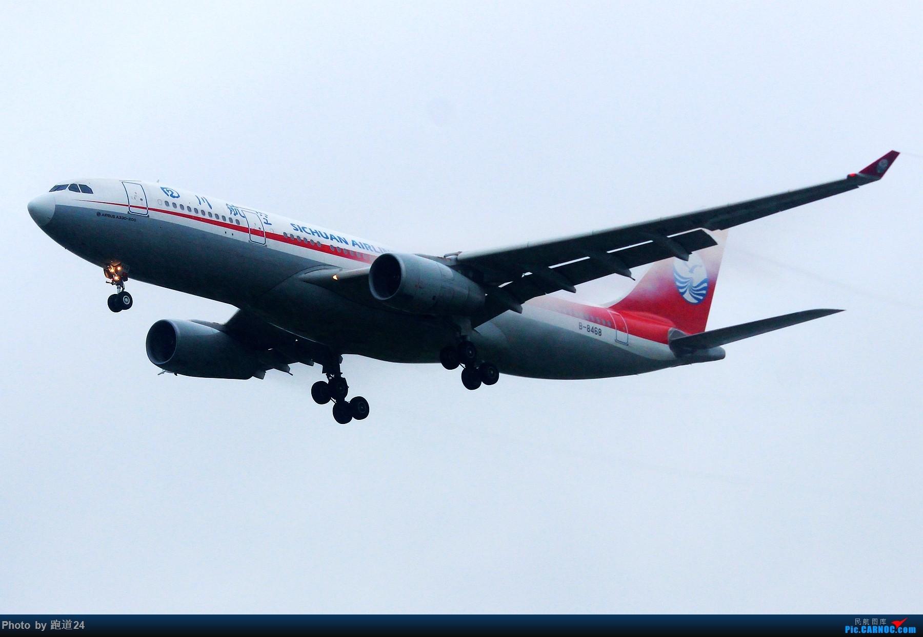 Re:[原创][多图党]雨天CTU拍机 1800*1200 AIRBUS A330-200 B-8468 中国成都双流国际机场