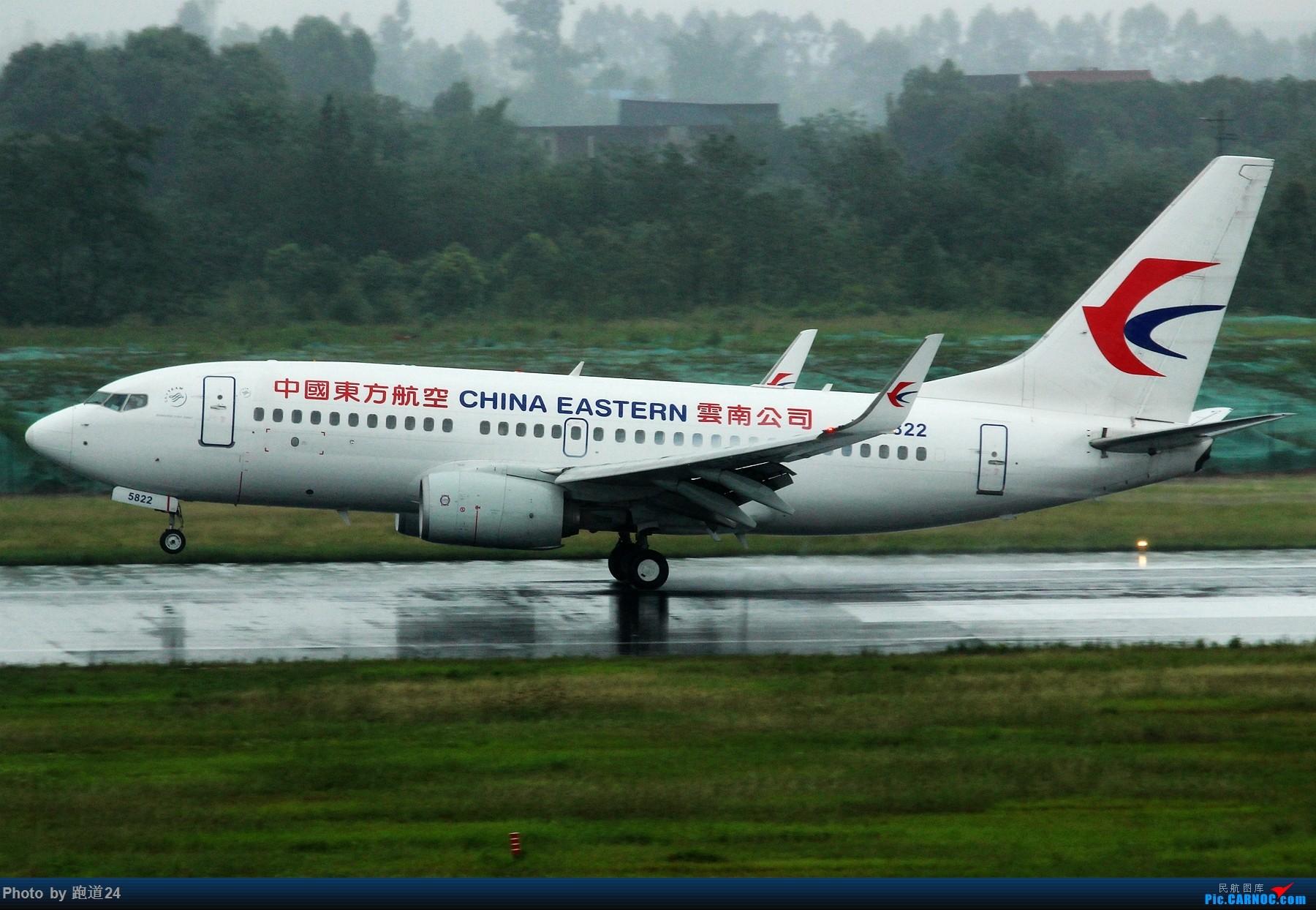 Re:[原创][多图党]雨天CTU拍机 1800*1200 BOEING 737-700 B-5822 中国成都双流国际机场