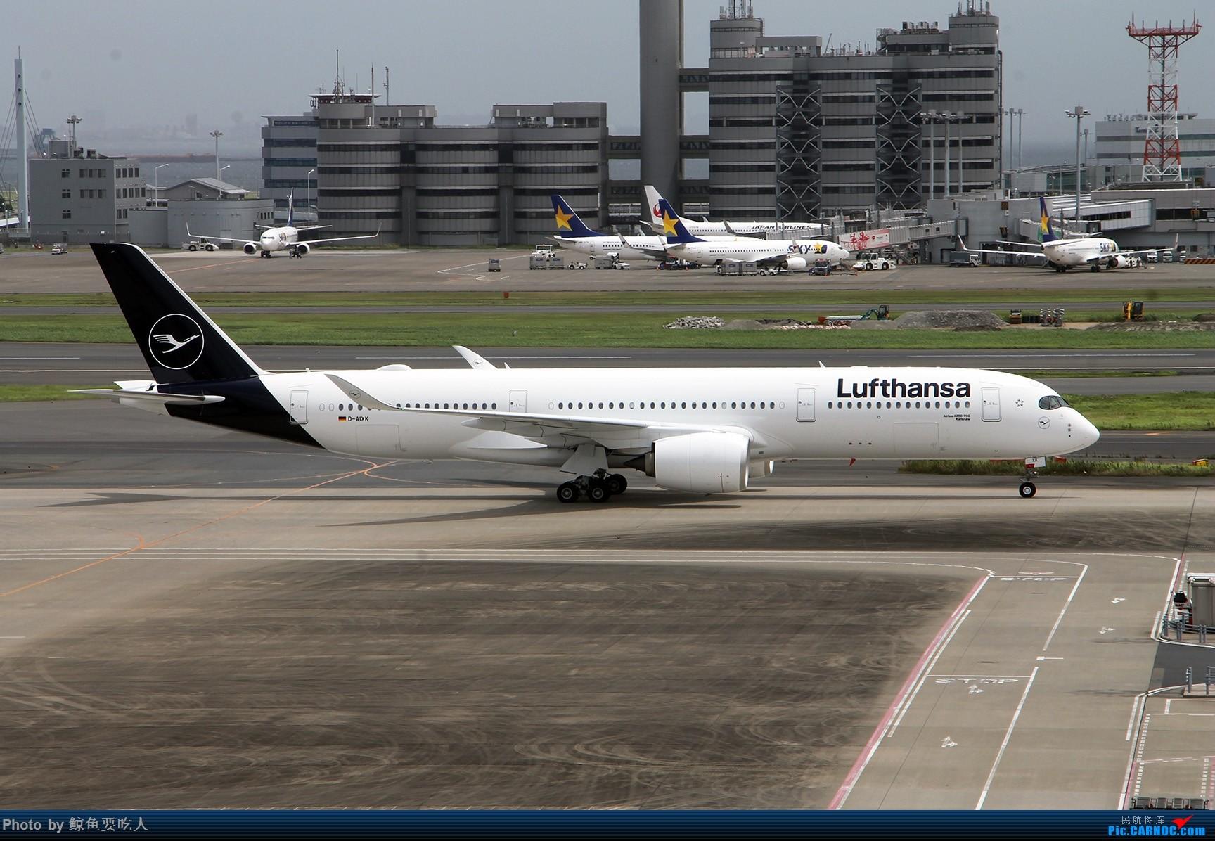 Re: 德国汉莎航空 A350-900 新涂装 在东京羽田国际机场 AIRBUS A350-900 D-AIXK 东京羽田国际机场