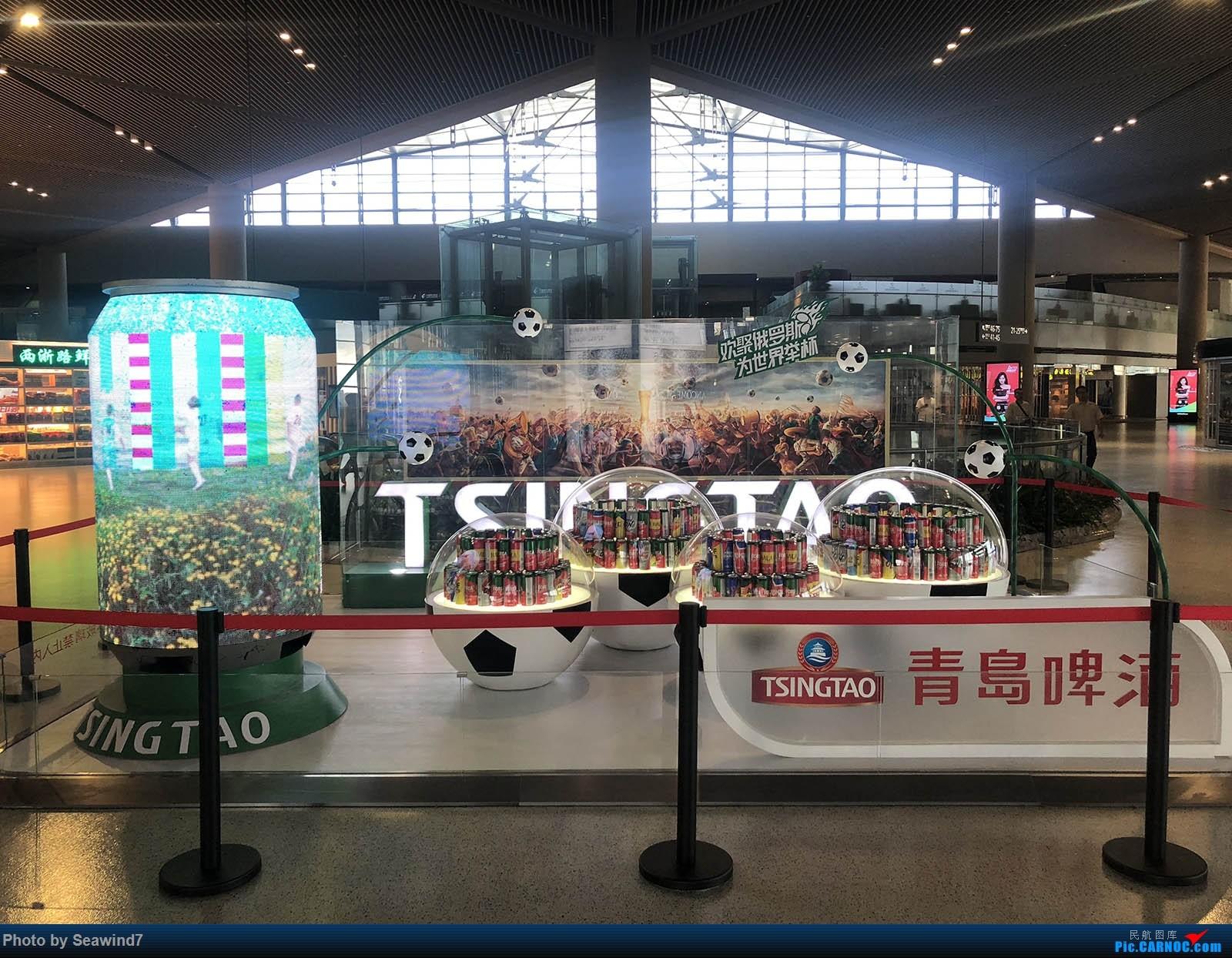 Re:[原创]东航第一架字母机/第二架320neo乘坐记    中国上海虹桥国际机场