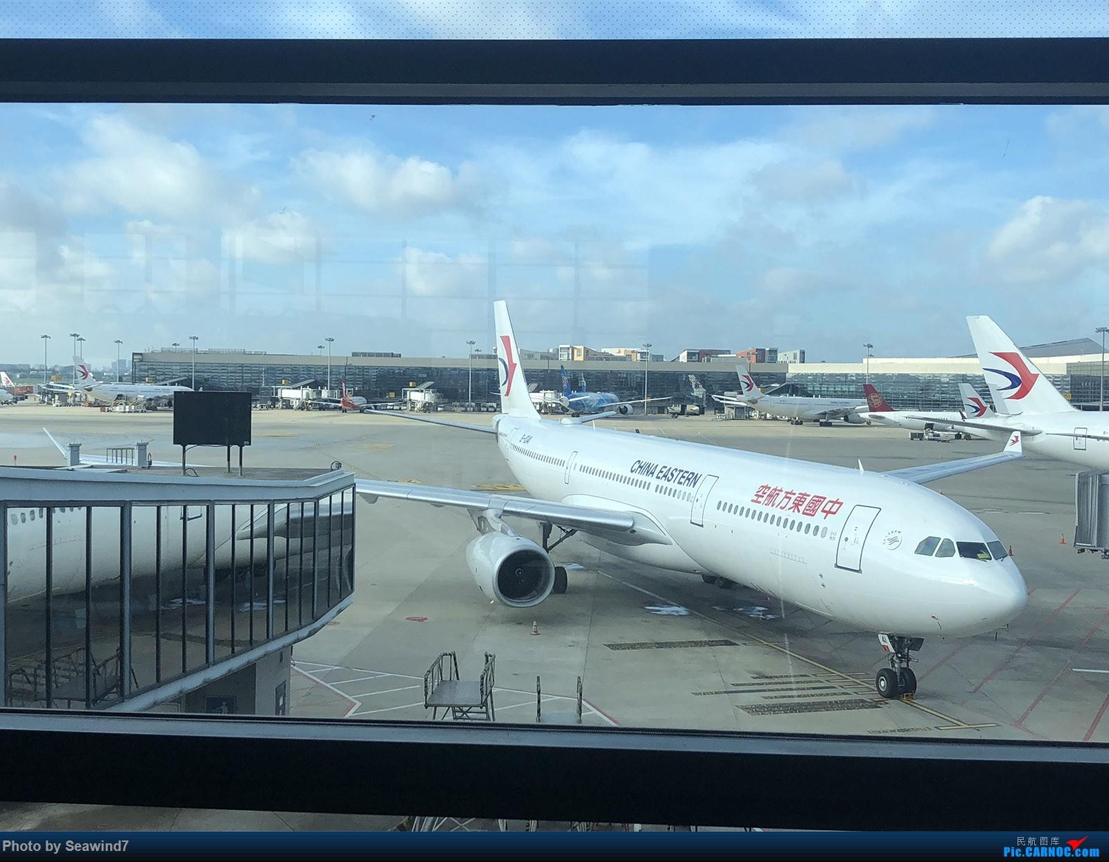Re:[原创]东航第一架字母机/第二架320neo乘坐记 AIRBUS A330-300 B-1041 中国上海虹桥国际机场