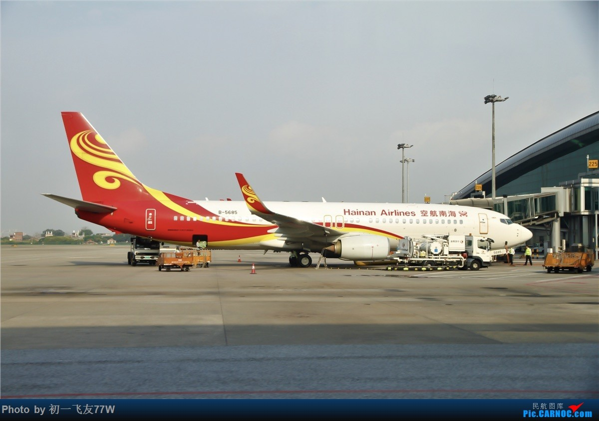 Re:【小吕游记】去南京小记,无干货无亮点。为下一次打基础 BOEING 737-800 B-5685