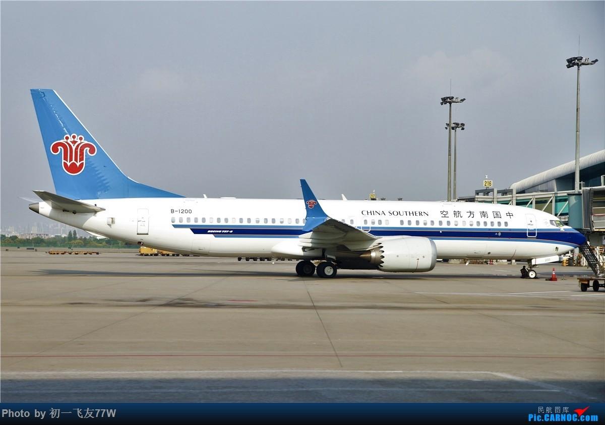 Re:[原创]【小吕游记】去南京小记,无干货无亮点。为下一次打基础 BOEING 737MAX-8 B-1200