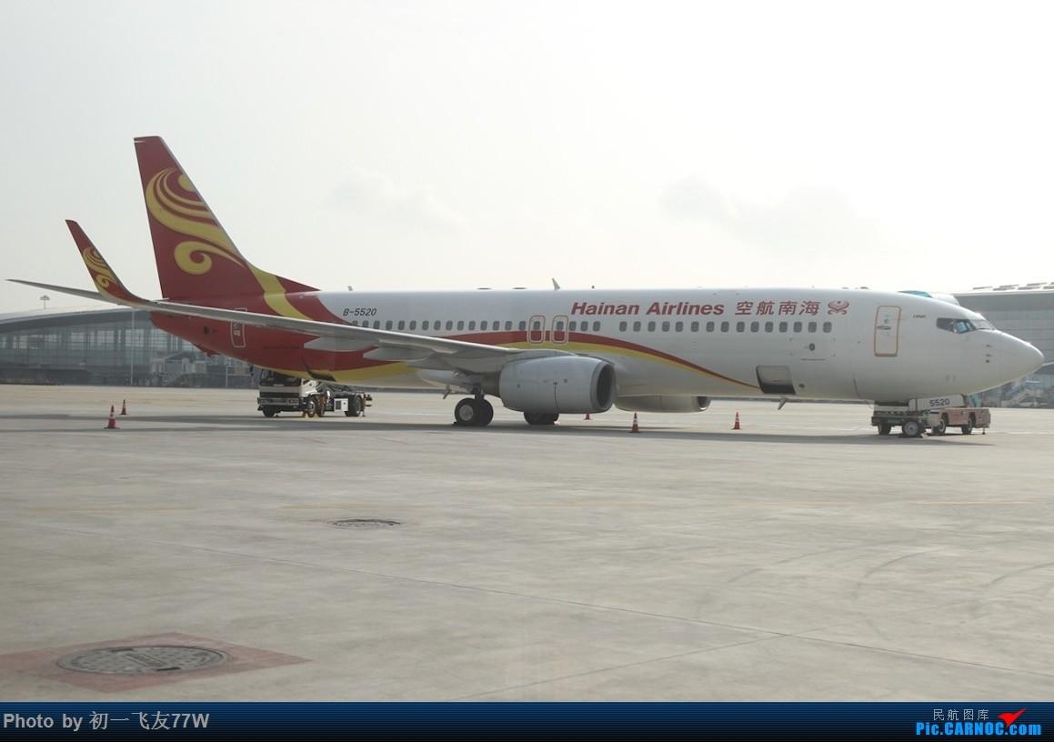 Re:[原创]【小吕游记】去南京小记,无干货无亮点。为下一次打基础 BOEING 737-800 B-5520
