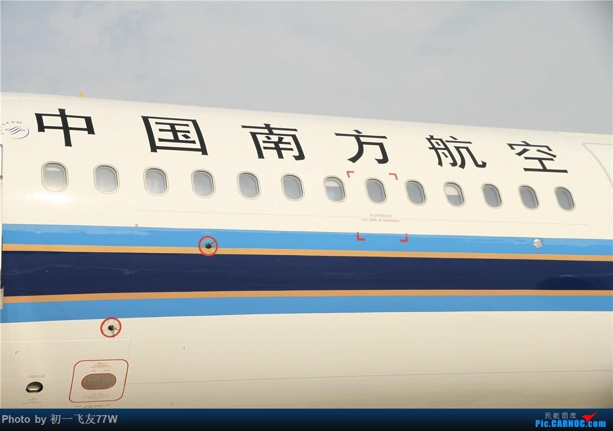 Re:【小吕游记】去南京小记,无干货无亮点。为下一次打基础 AIRBUS A321-200 B-6687