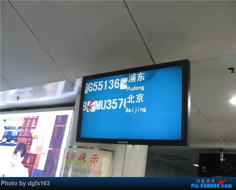 Re:[原创]【dgfx163的游记(24)】中国南方航空 A320-200(32G)CZ6128 北京PEK-大连DLC 北京大连夜航的简短记录,首次乘坐32G
