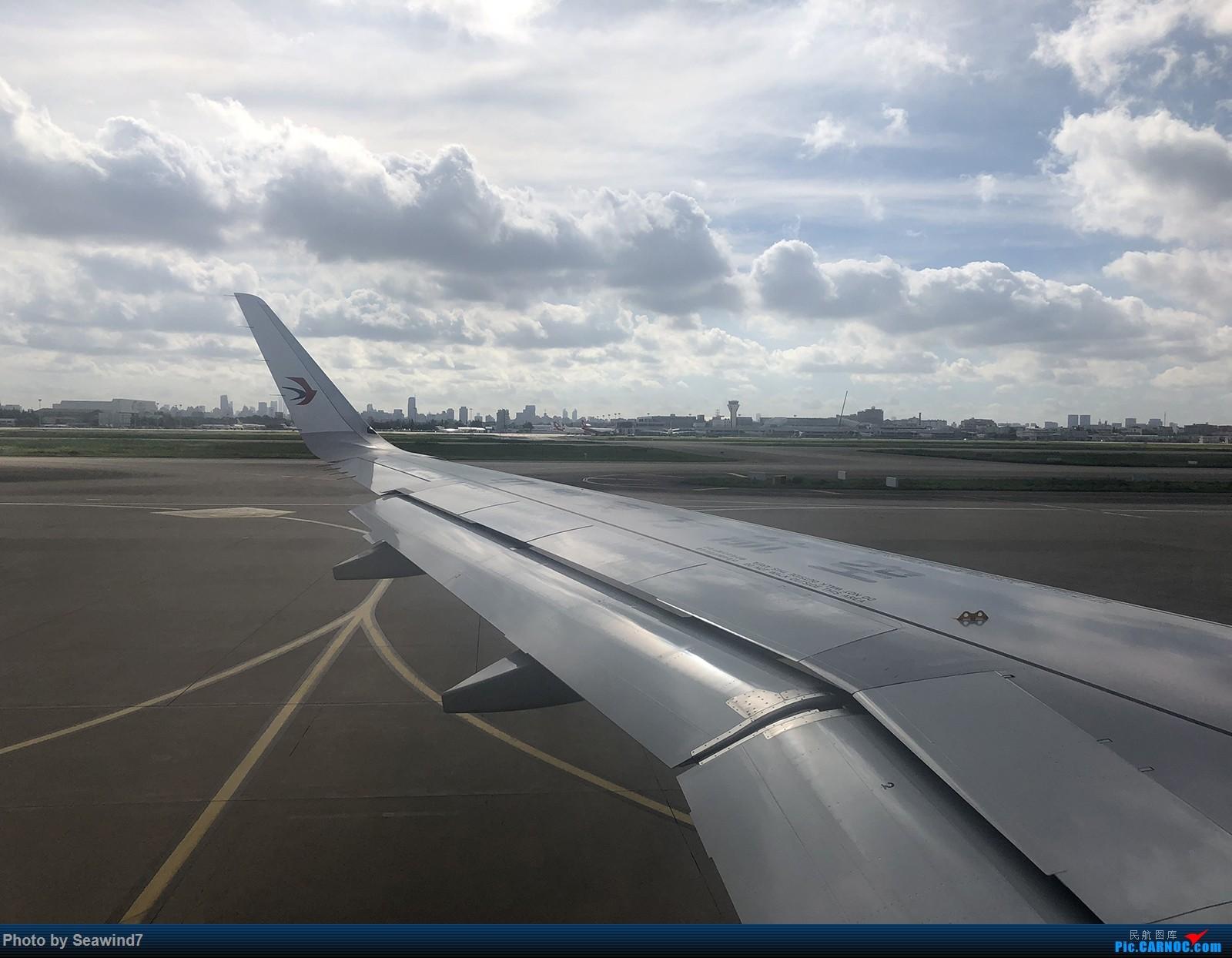Re:东航第一架字母机/第二架320neo乘坐记 AIRBUS A320NEO B-300R 中国上海虹桥国际机场