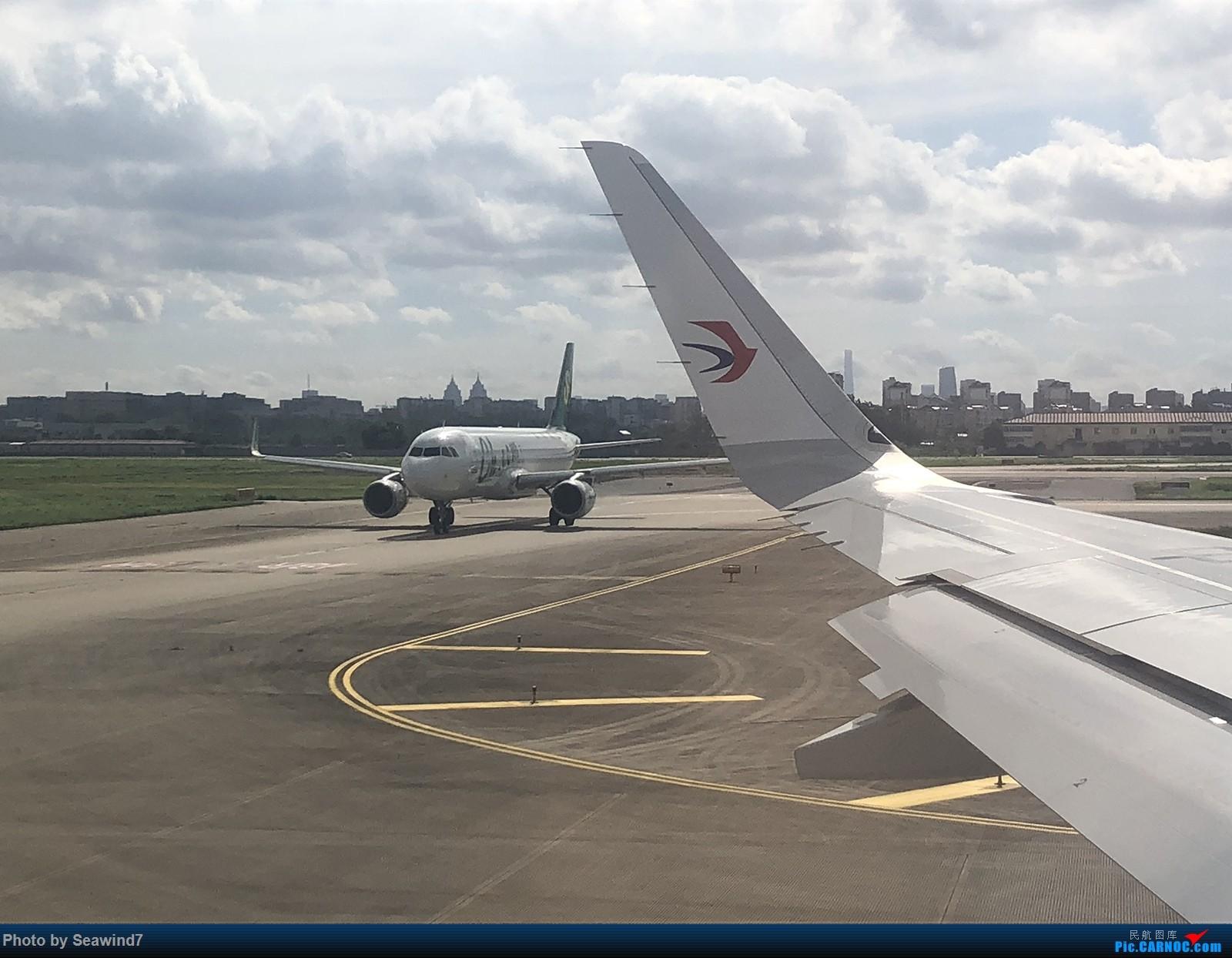 Re:[原创]东航第一架字母机/第二架320neo乘坐记 AIRBUS A320-200