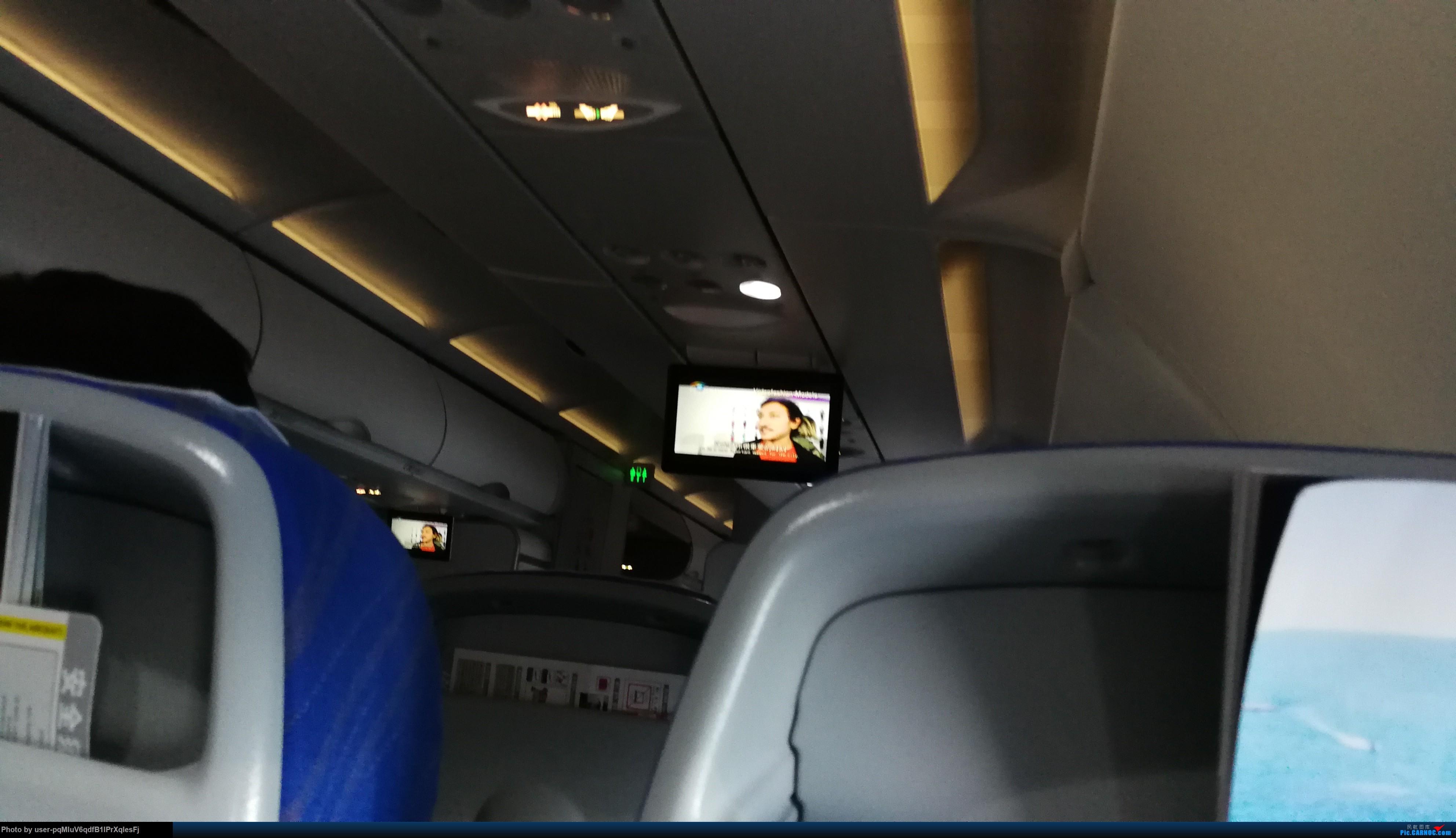 Re:[原创]亚特兰蒂斯三亚之旅,南航新的A321