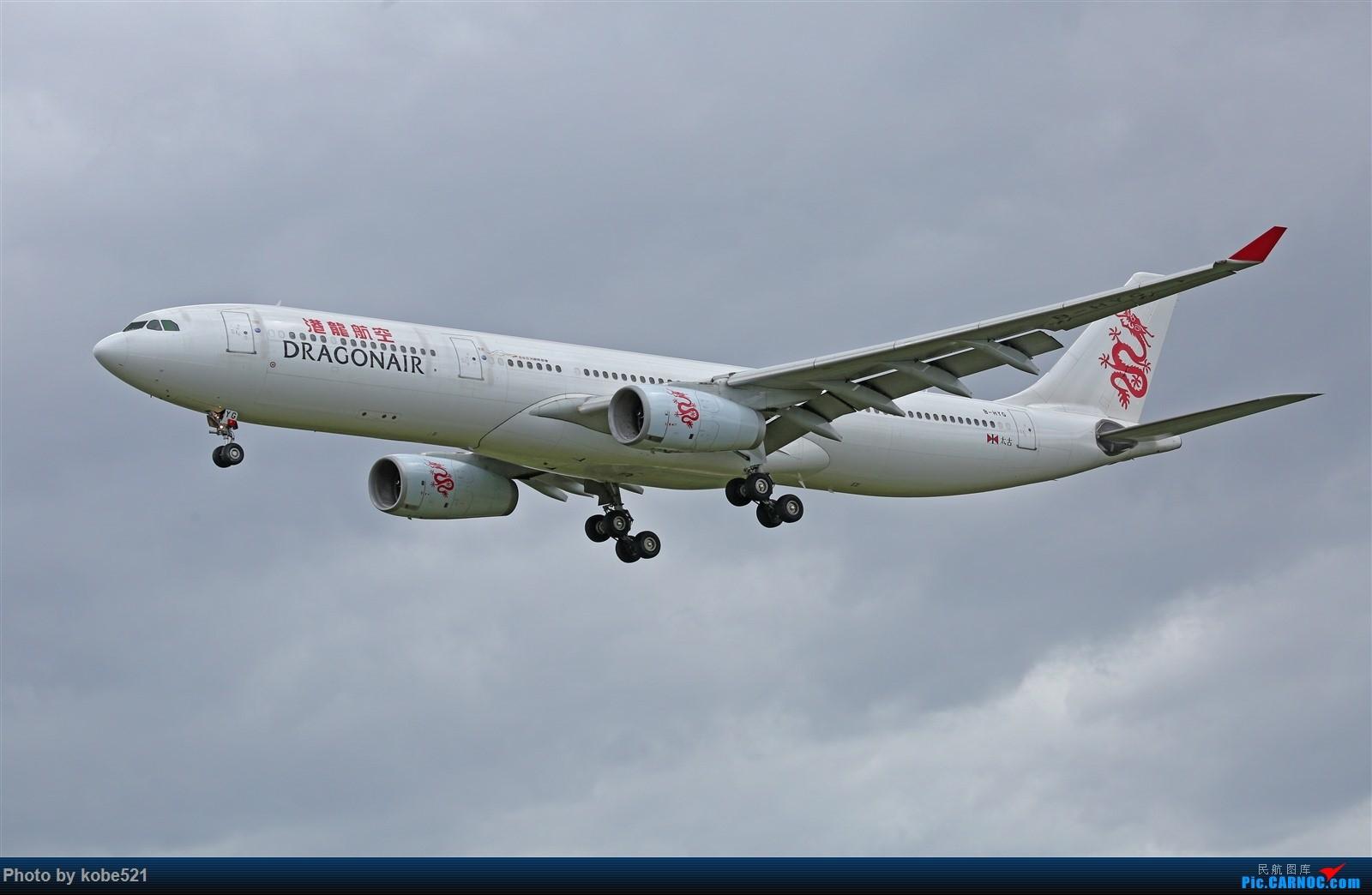 台风天~ AIRBUS A330-300 B-HYG 中国杭州萧山国际机场
