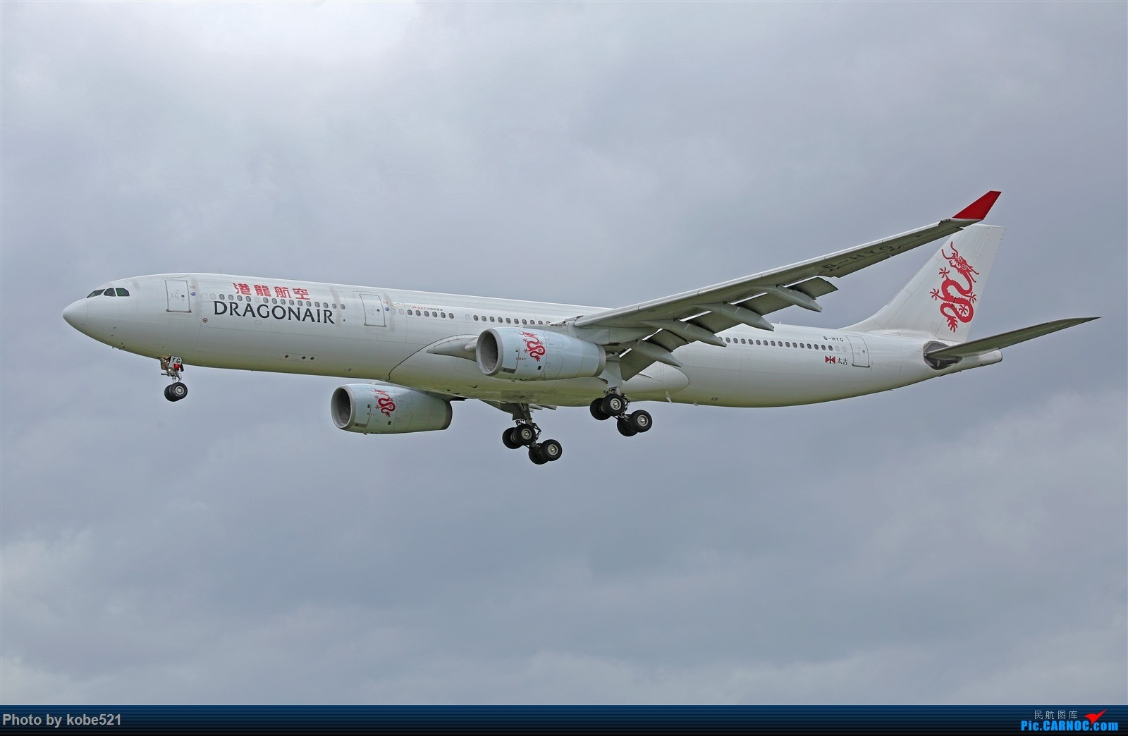 Re:台风天~ AIRBUS A330-300 B-HYG 中国杭州萧山国际机场