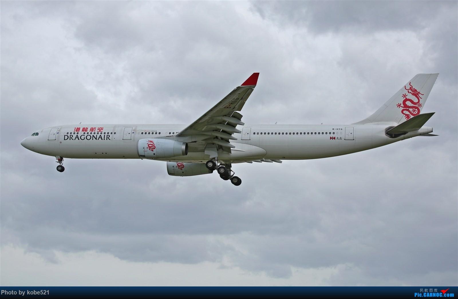 Re:[原创]台风天~ AIRBUS A330-300 B-HYG 中国杭州萧山国际机场