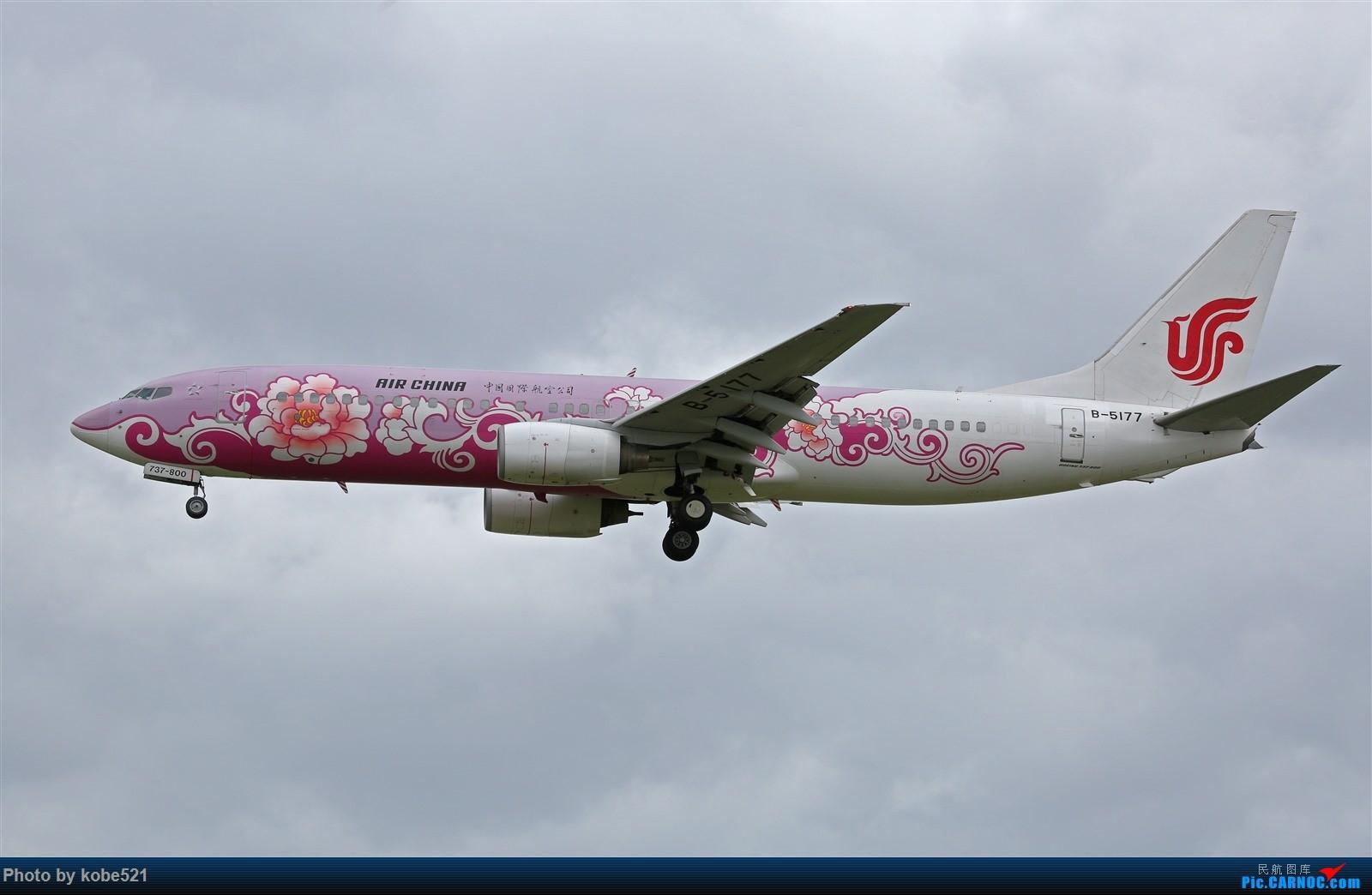 Re:台风天~ BOEING 737-800 B-5177 中国杭州萧山国际机场