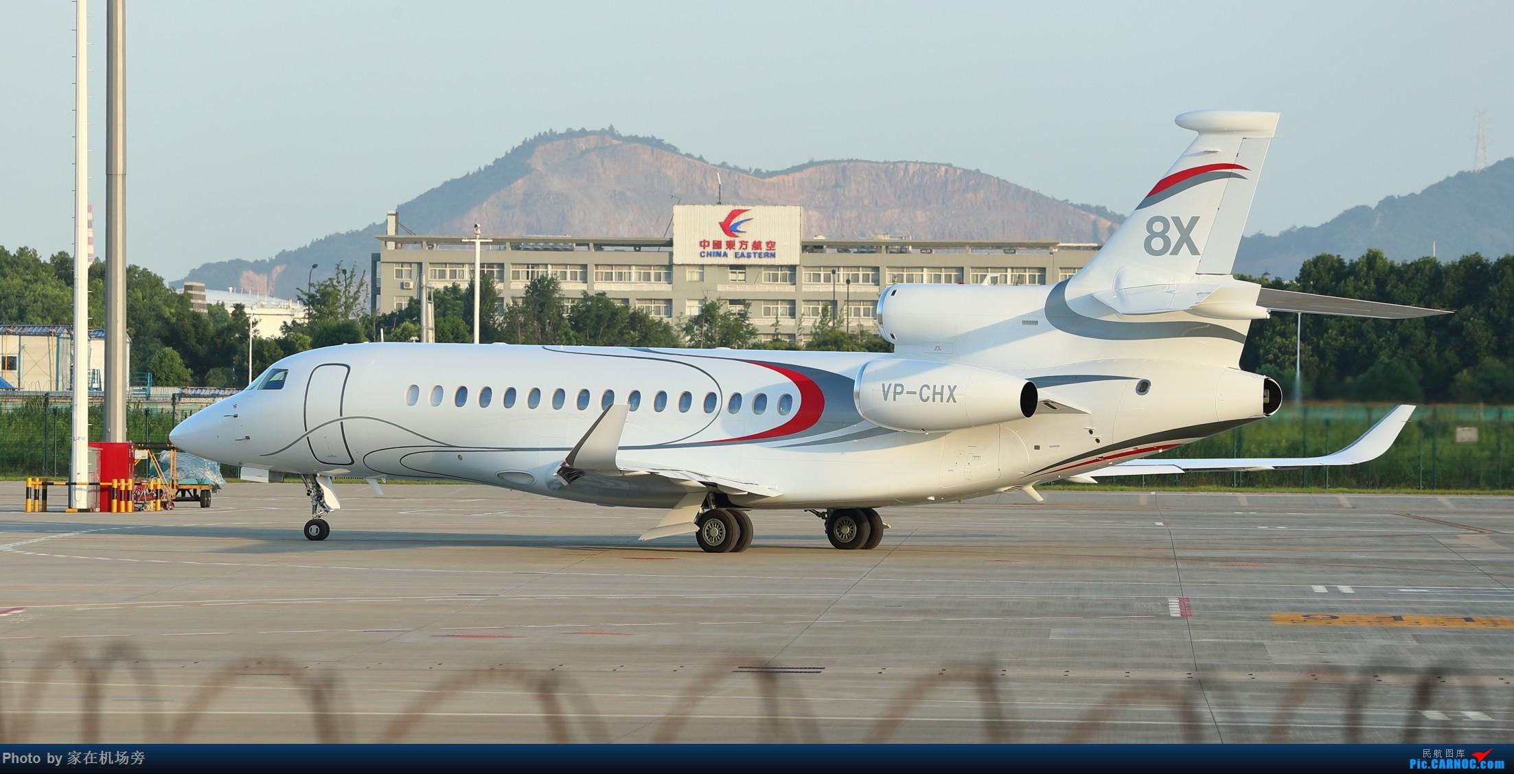 达索猎鹰8X惊现杭州萧山机场 猎鹰8X