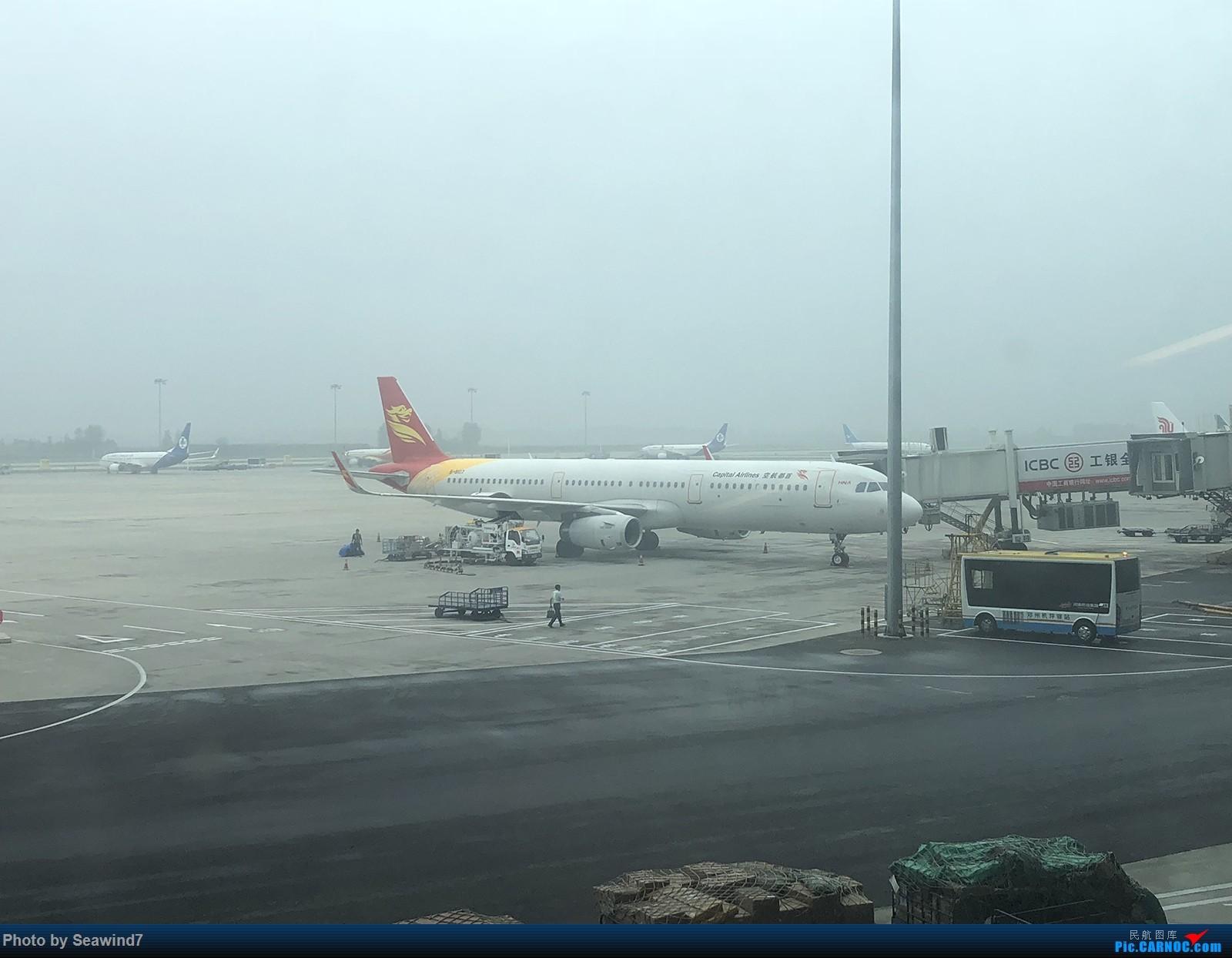 Re:[原创]东航第一架字母机/第二架320neo乘坐记 AIRBUS A321-200 B-8107 中国郑州新郑国际机场