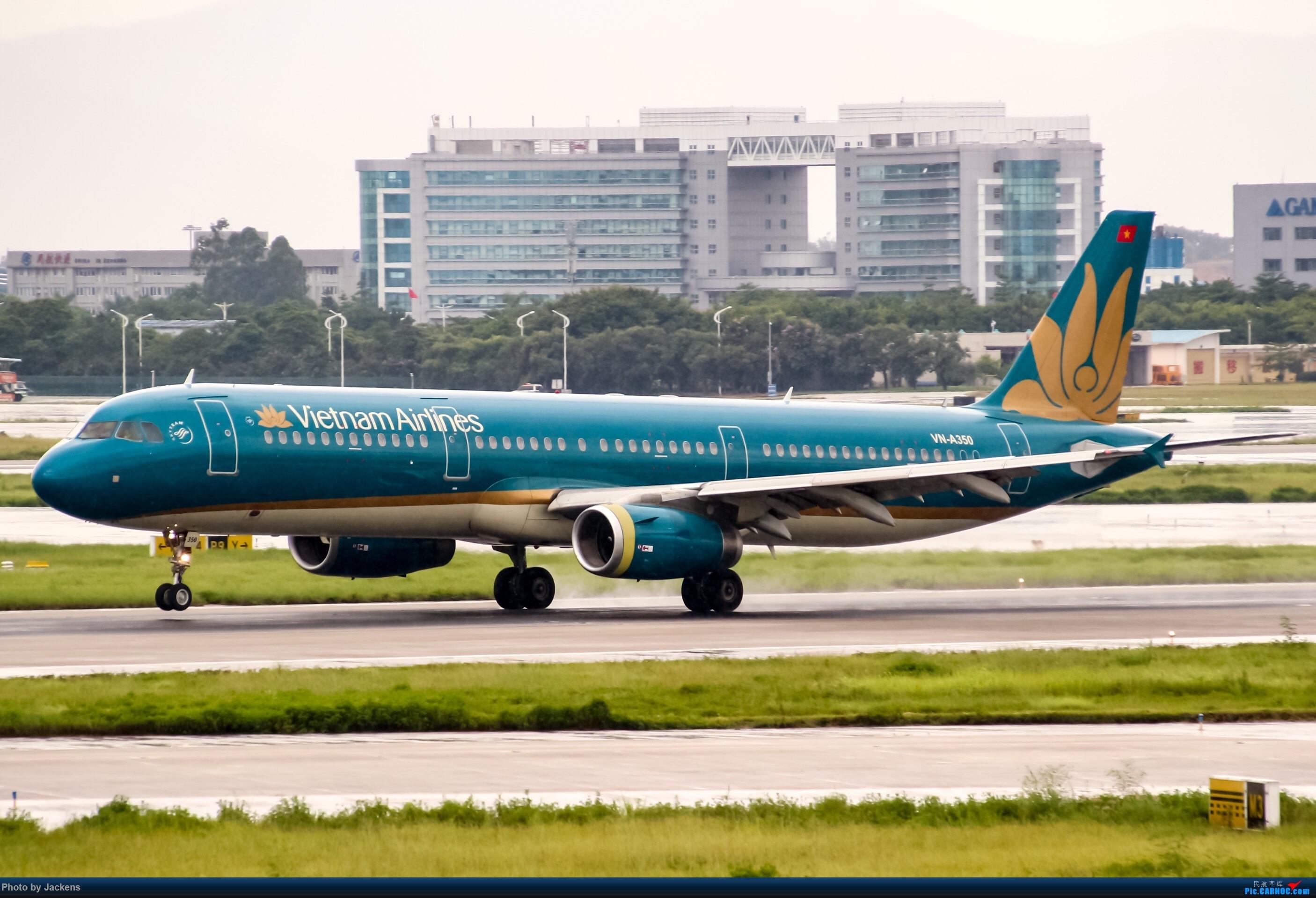 Re:[原创]【CAN】东跑常规货及加卤蛋复古. AIRBUS A321-200 VN-A350 中国广州白云国际机场