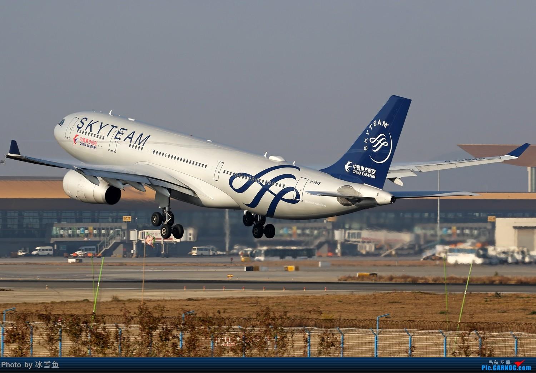 [原创]【BLDDQ】长水、大理、丽江流窜一下 AIRBUS A330-200 B-5949 中国昆明长水国际机场