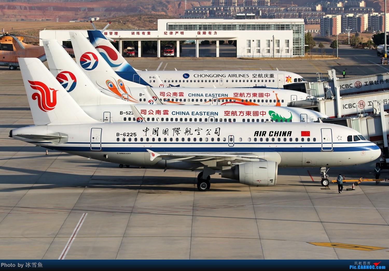 Re:[原创]【BLDDQ】长水、大理、丽江流窜一下 AIRBUS A319-100 B-6225 中国大理机场